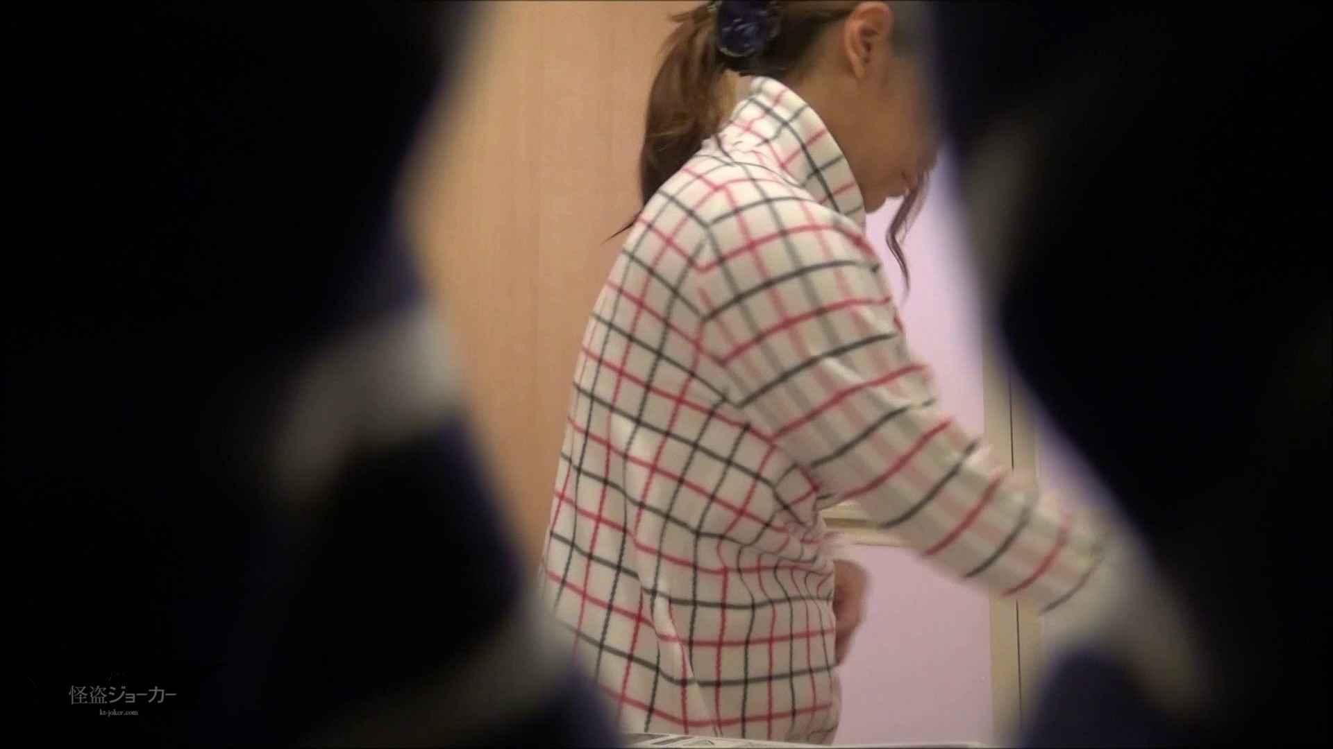 【未公開】vol.105 {爆乳女子と貧乳女子}カナミ&マリ【前編】 爆乳 | 女子大生  49画像 33