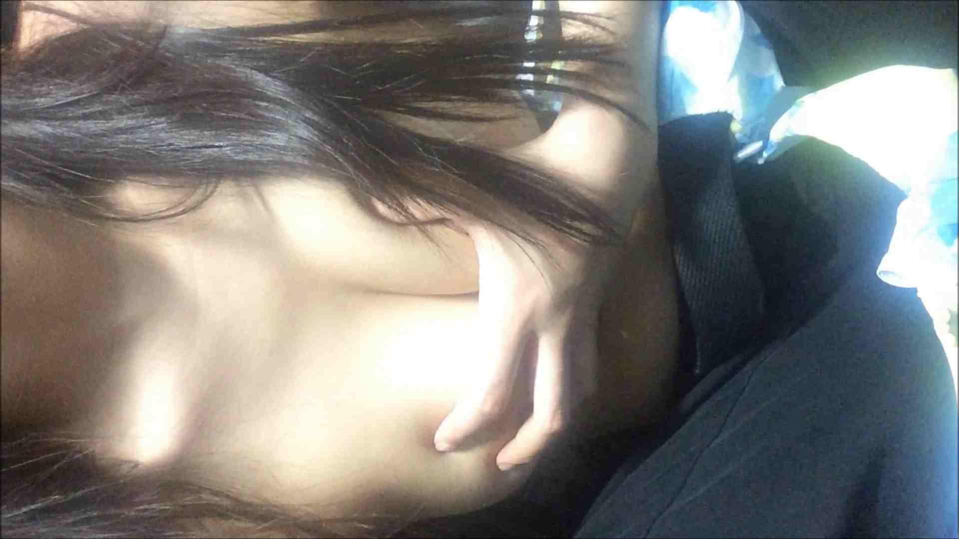 【自撮り調教】 Vol.01 JD3年・まゆみちゃん① 高画質 SEX無修正画像 51画像 4