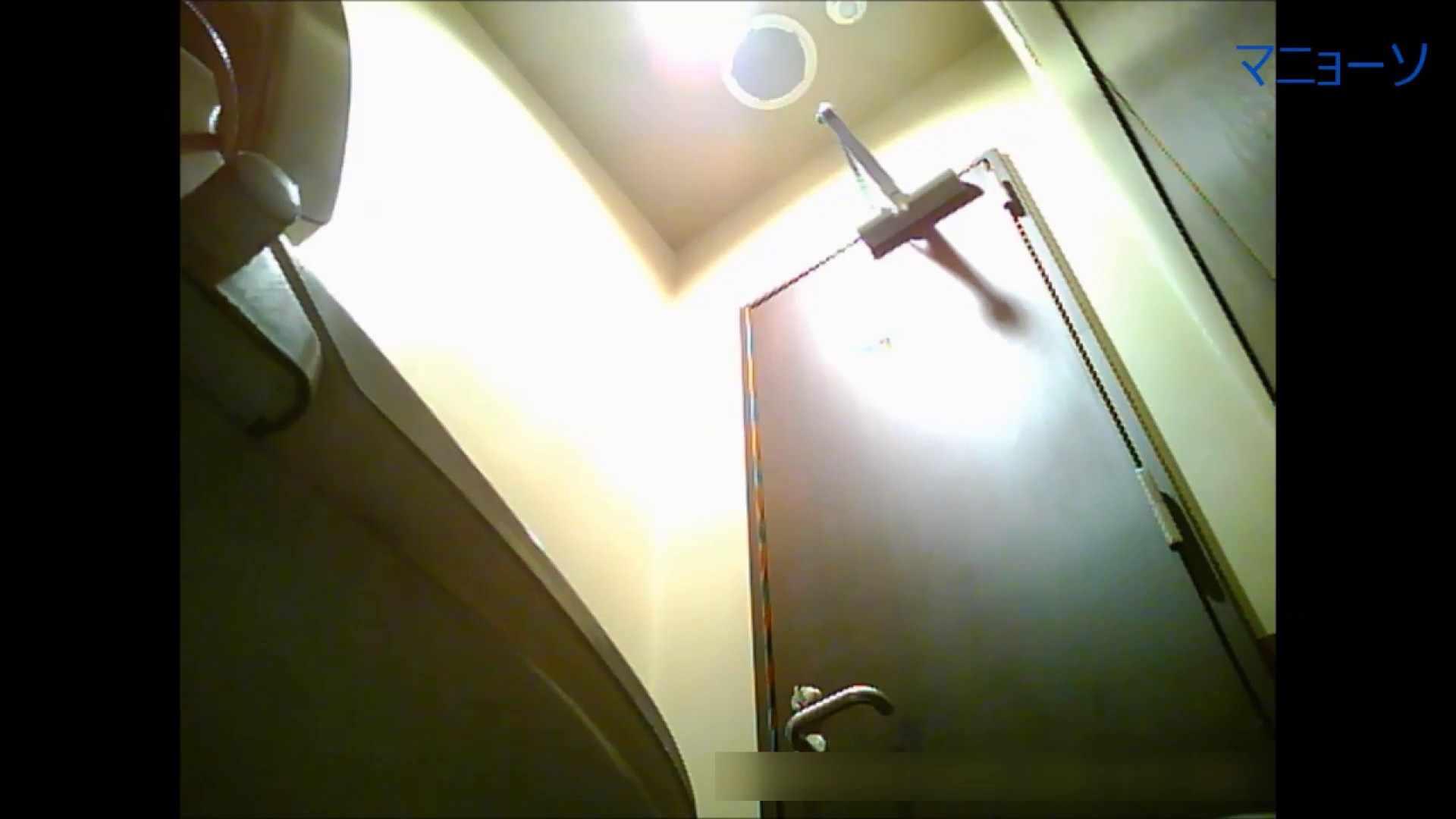 Vol.04 メガネOLさん。こんなムチムチのお尻して、宝の持ち腐れですよ。 洗面所  50画像 20