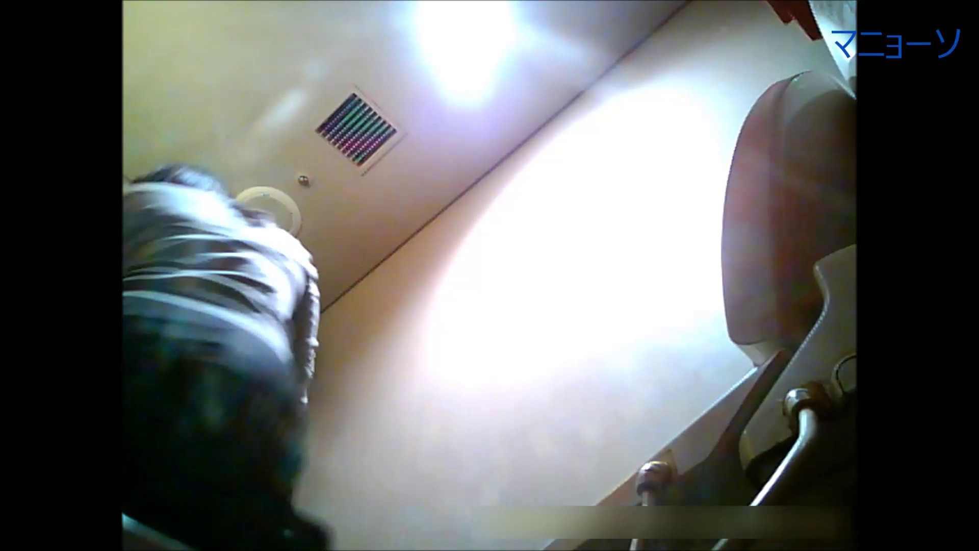 トイレでひと肌脱いでもらいました (OL編)Vol.05 盛合せ すけべAV動画紹介 82画像 2