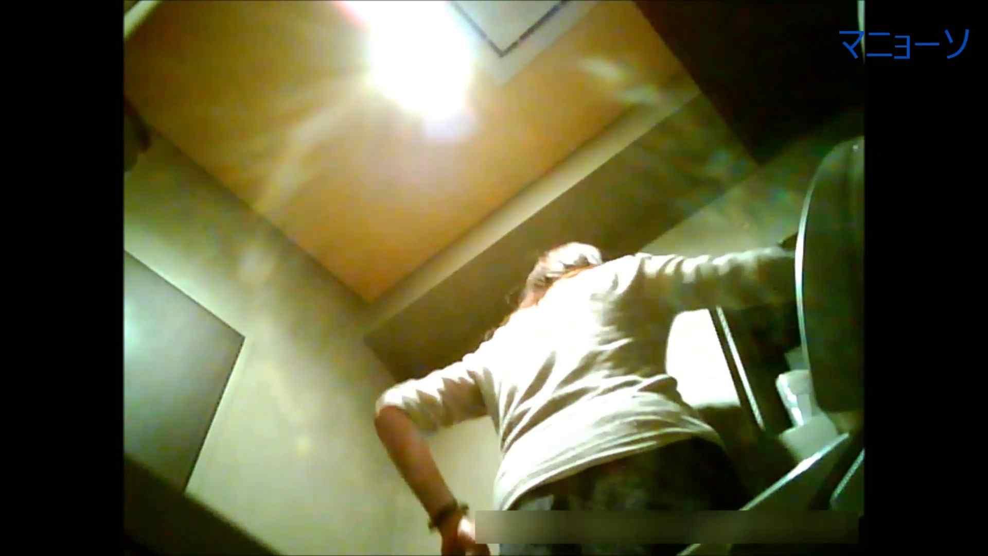 トイレでひと肌脱いでもらいました (OL編)Vol.05 洗面所  82画像 15