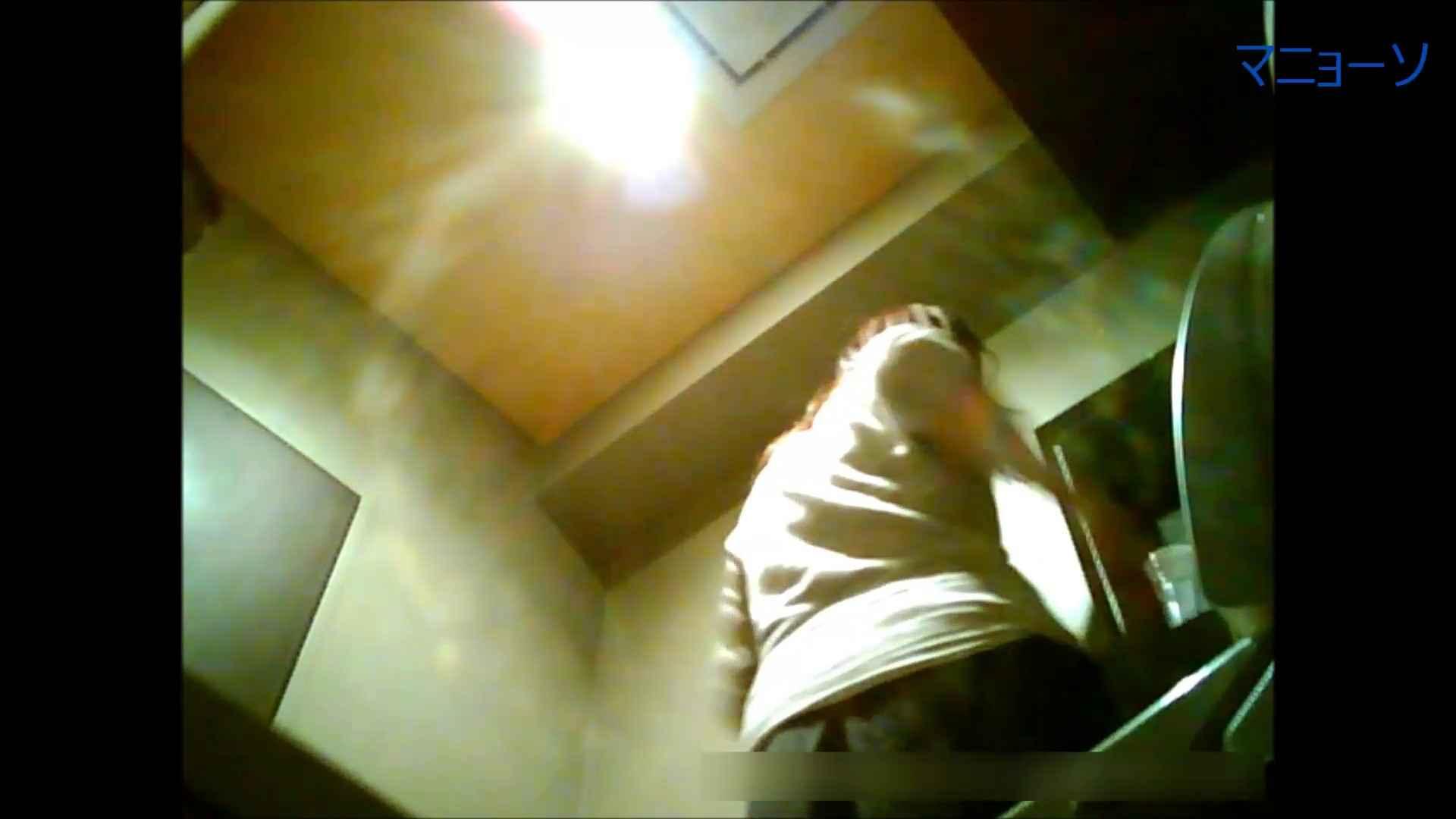 トイレでひと肌脱いでもらいました (OL編)Vol.05 洗面所 | トイレのぞき  82画像 16
