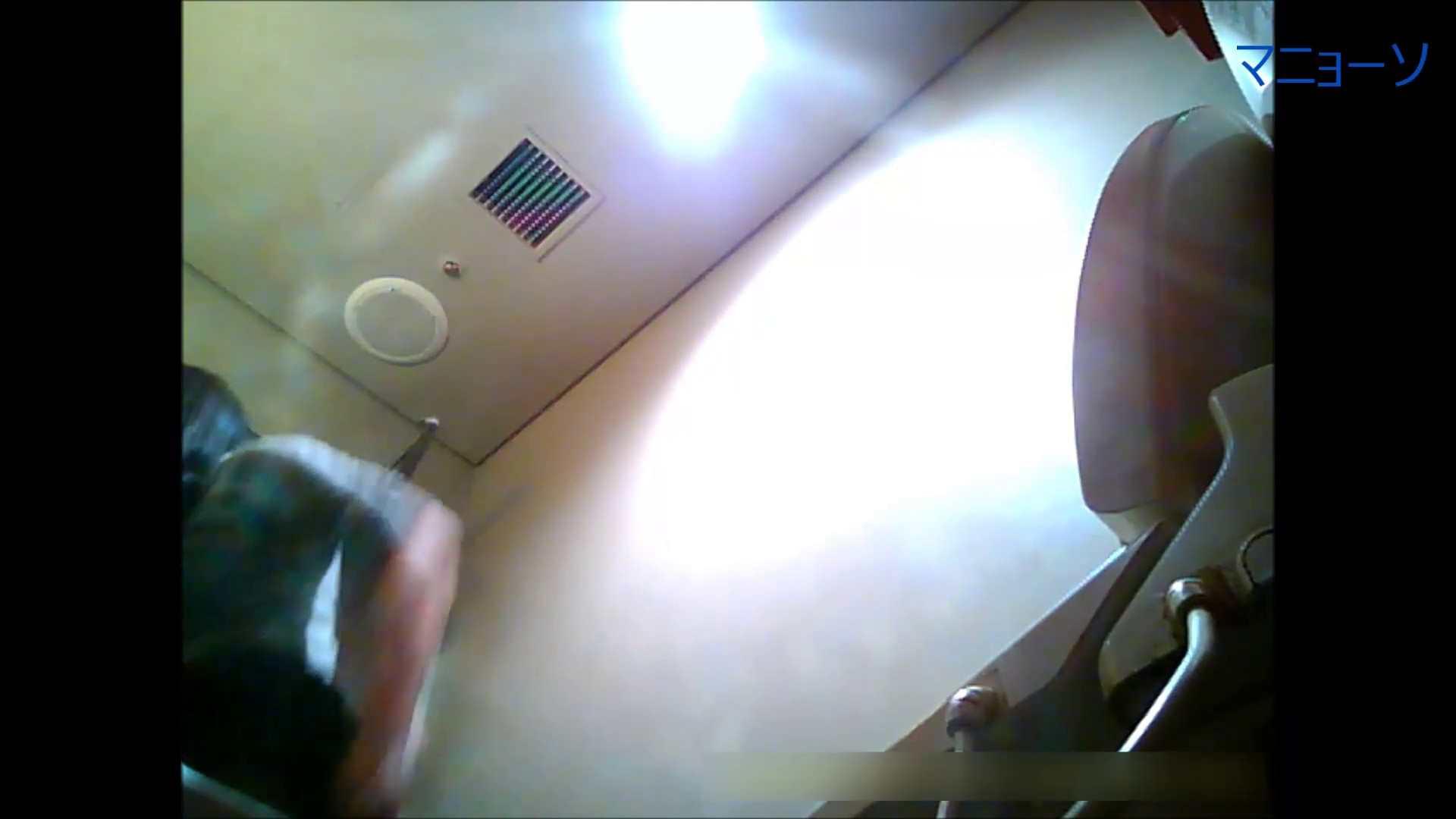 トイレでひと肌脱いでもらいました (OL編)Vol.05 お姉さん攻略 おめこ無修正画像 82画像 23