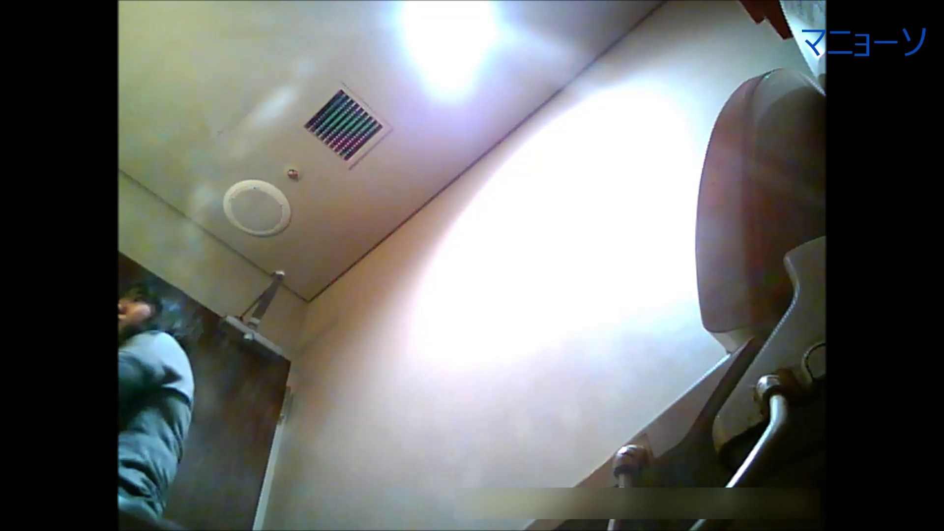 トイレでひと肌脱いでもらいました (OL編)Vol.05 洗面所  82画像 25