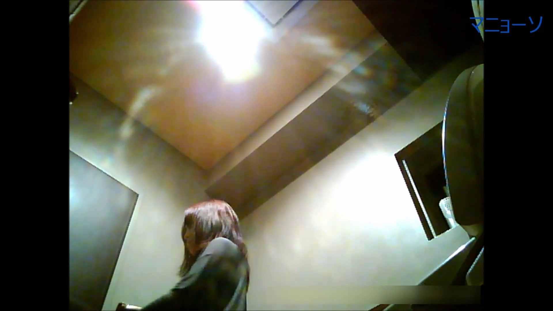 トイレでひと肌脱いでもらいました (OL編)Vol.05 洗面所 | トイレのぞき  82画像 31
