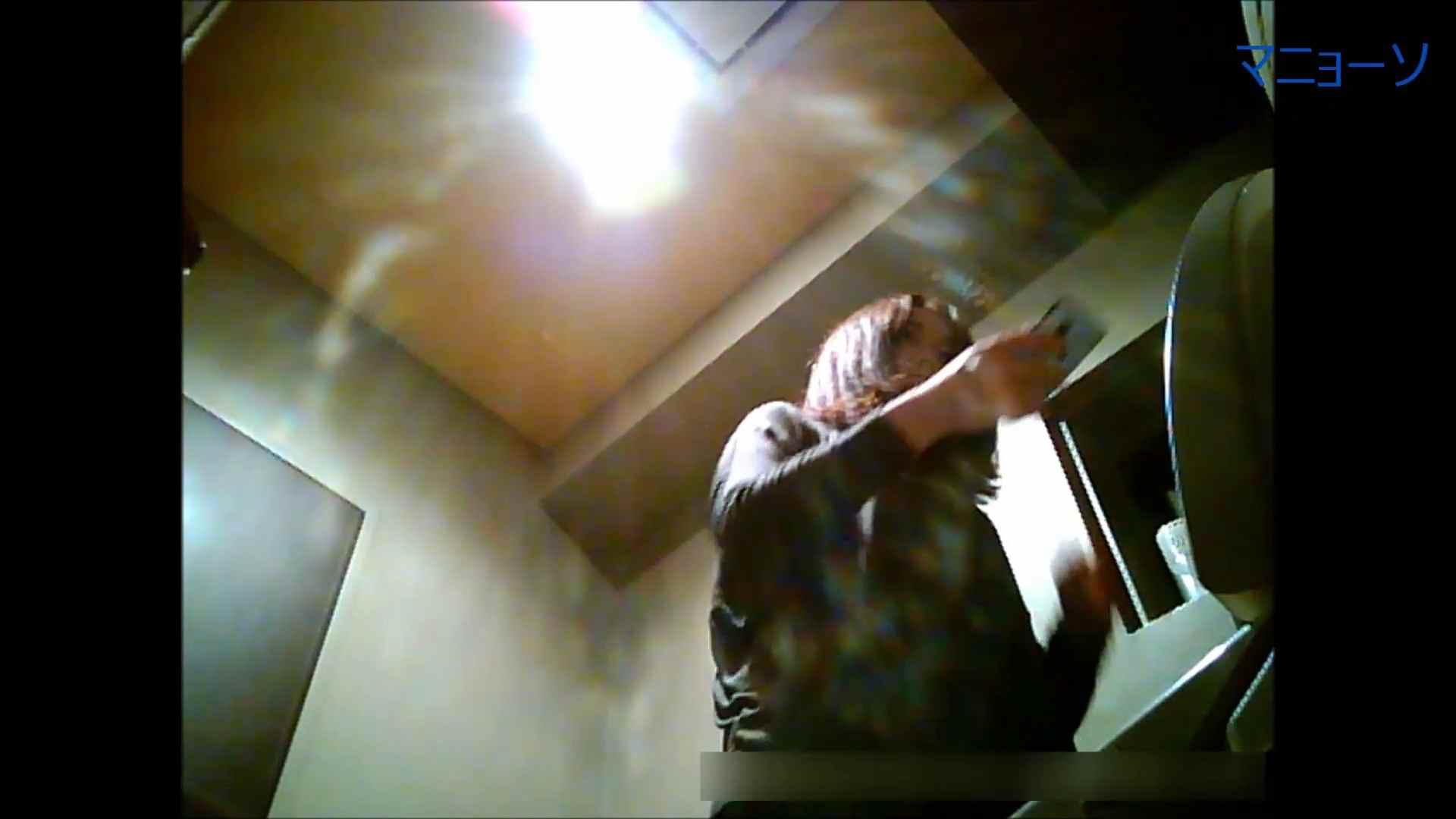 トイレでひと肌脱いでもらいました (OL編)Vol.05 お姉さん攻略 おめこ無修正画像 82画像 33