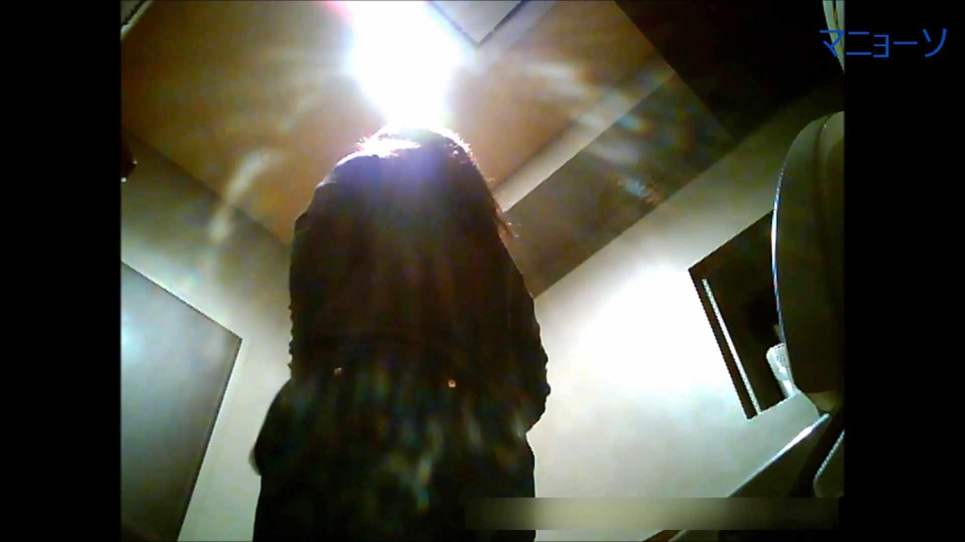 トイレでひと肌脱いでもらいました (OL編)Vol.05 盛合せ すけべAV動画紹介 82画像 37
