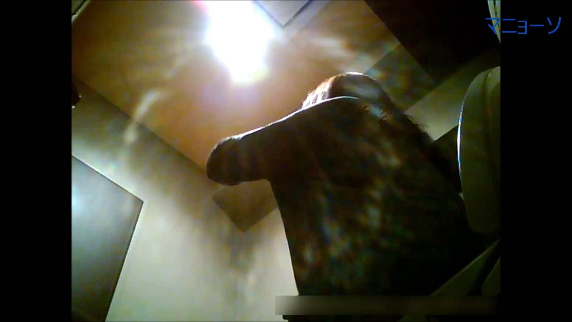 トイレでひと肌脱いでもらいました (OL編)Vol.05 お姉さん攻略 おめこ無修正画像 82画像 43