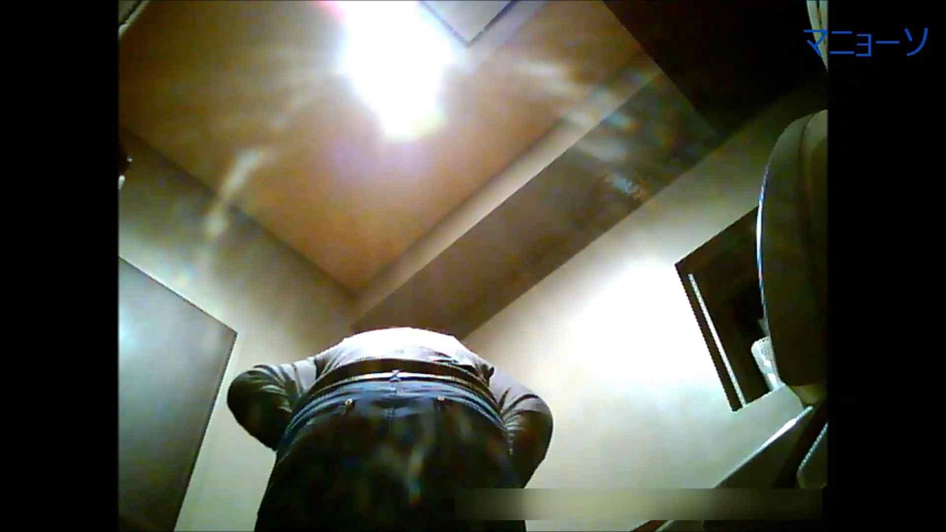 トイレでひと肌脱いでもらいました (OL編)Vol.05 お姉さん攻略 おめこ無修正画像 82画像 48