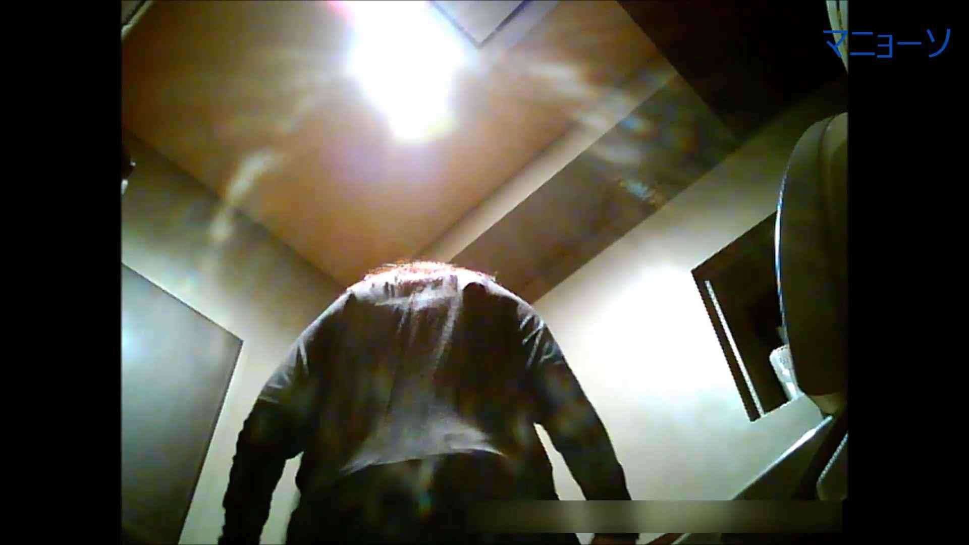 トイレでひと肌脱いでもらいました (OL編)Vol.05 洗面所  82画像 55