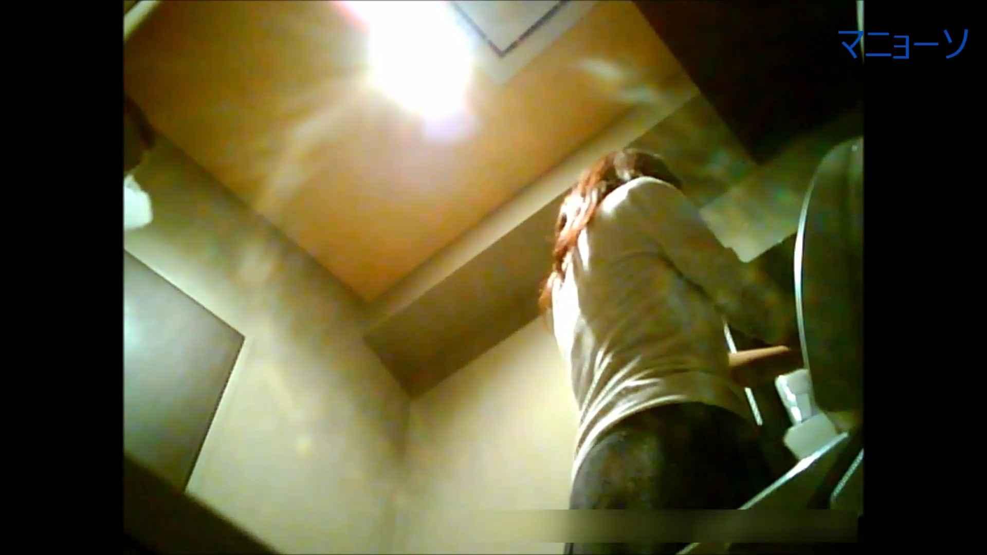 トイレでひと肌脱いでもらいました (OL編)Vol.05 お姉さん攻略 おめこ無修正画像 82画像 63