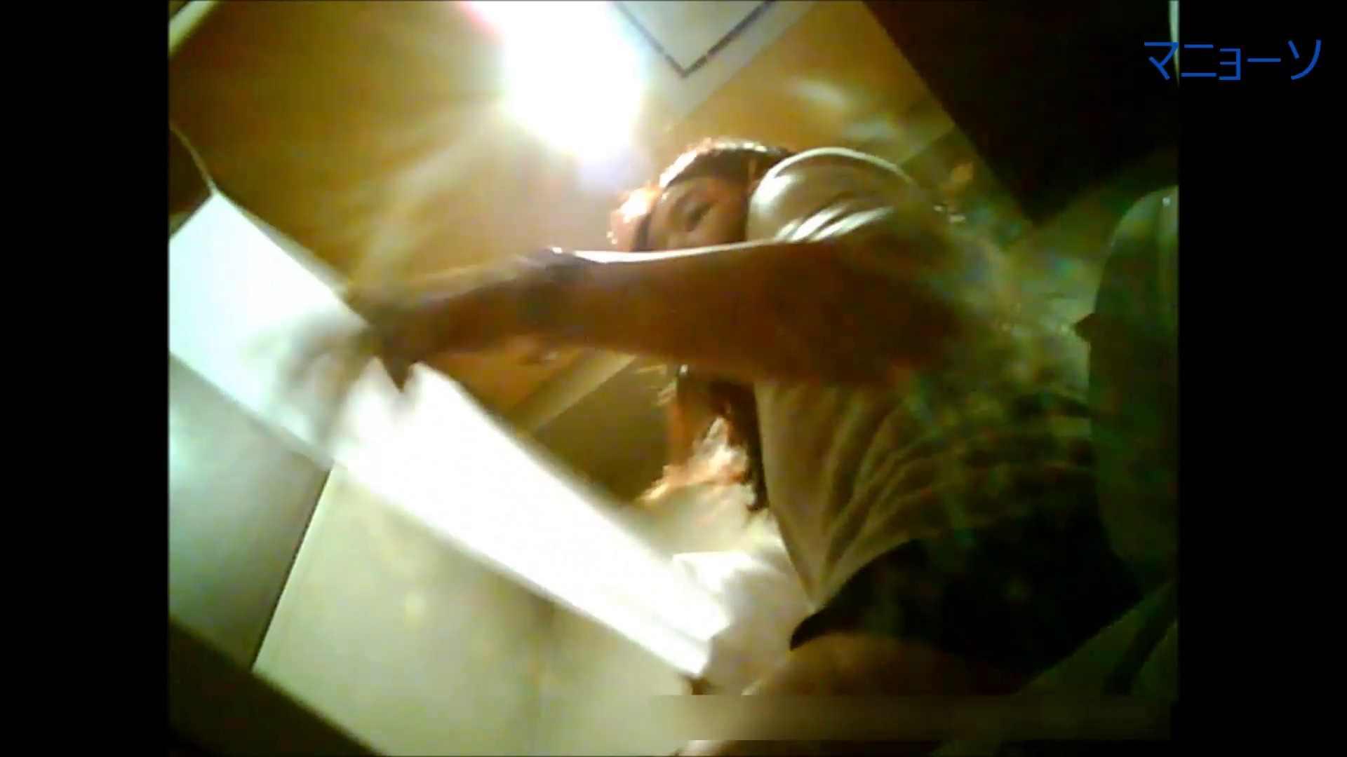 トイレでひと肌脱いでもらいました (OL編)Vol.05 盛合せ すけべAV動画紹介 82画像 72