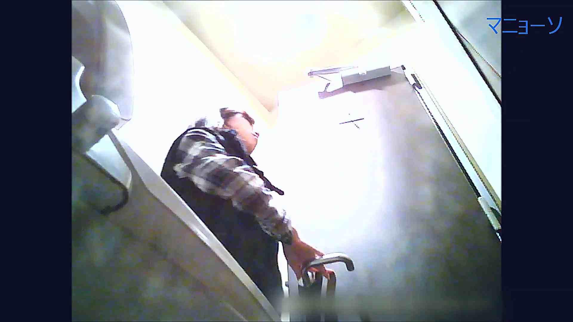 オマンコ丸見え:トイレでひと肌脱いでもらいました (JD編)Vol.03:怪盗ジョーカー