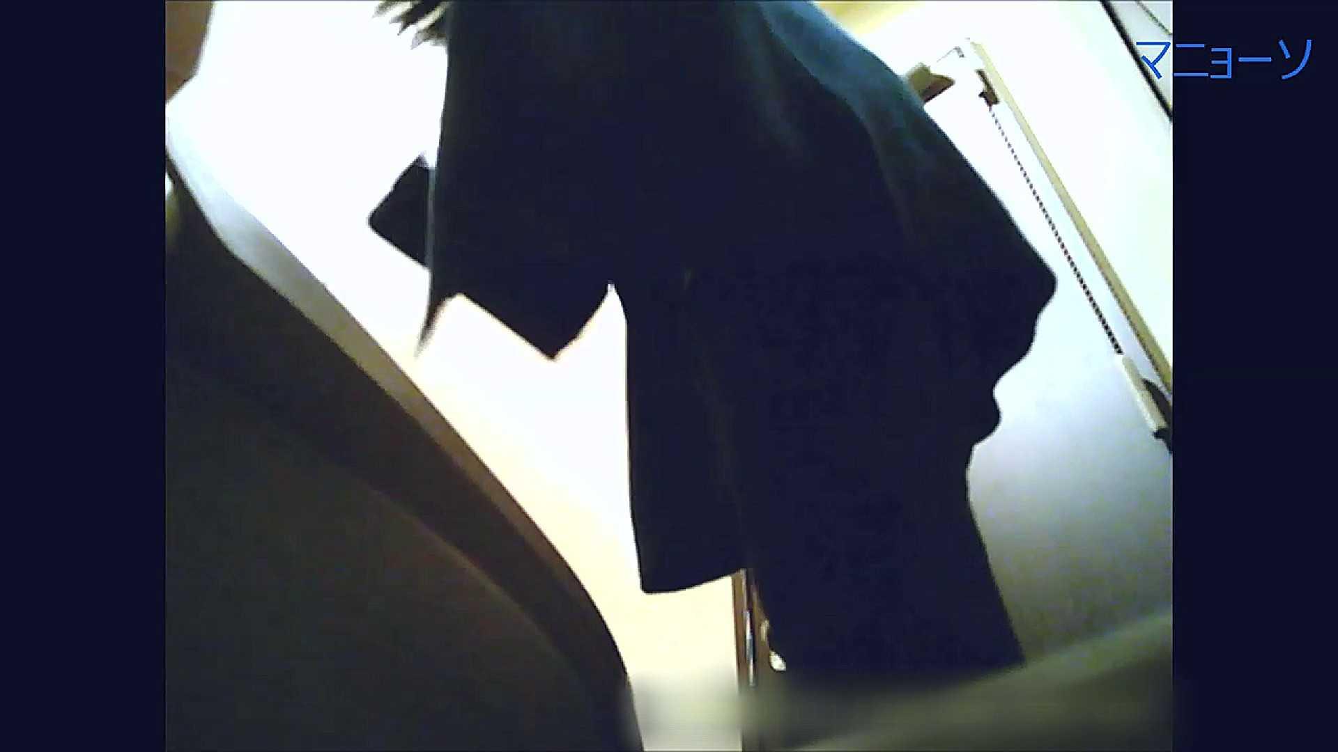 トイレでひと肌脱いでもらいました (OL編)Vol.07 盛合せ ヌード画像 67画像 3