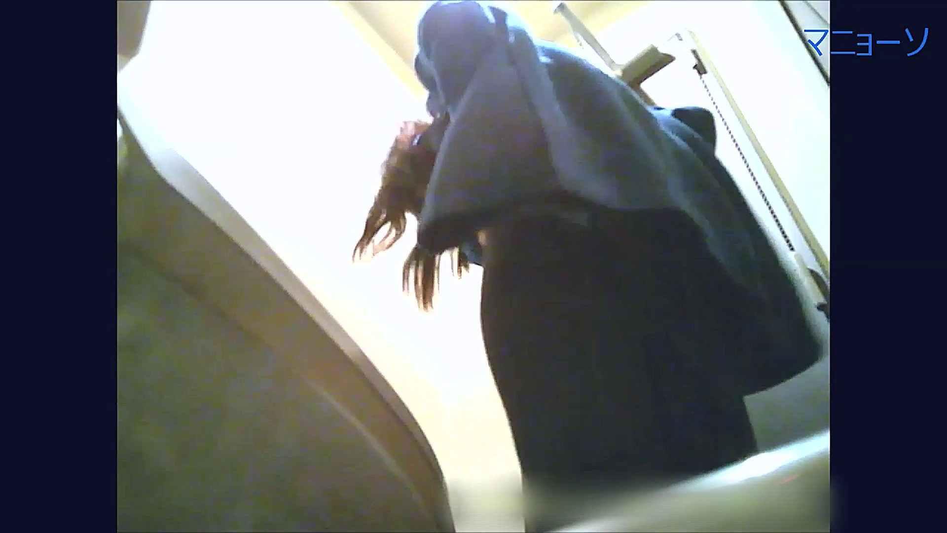 トイレでひと肌脱いでもらいました (OL編)Vol.07 トイレのぞき | お姉さん攻略  67画像 25