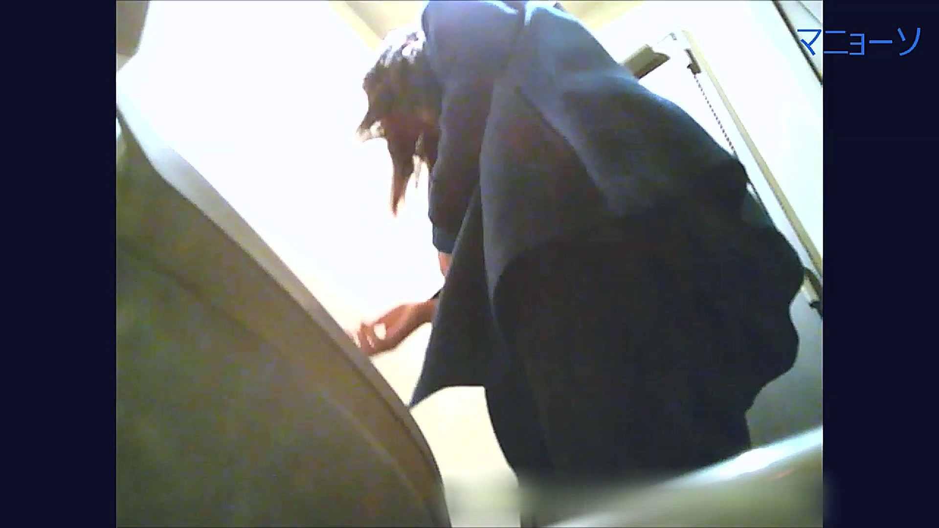 トイレでひと肌脱いでもらいました (OL編)Vol.07 トイレのぞき | お姉さん攻略  67画像 31