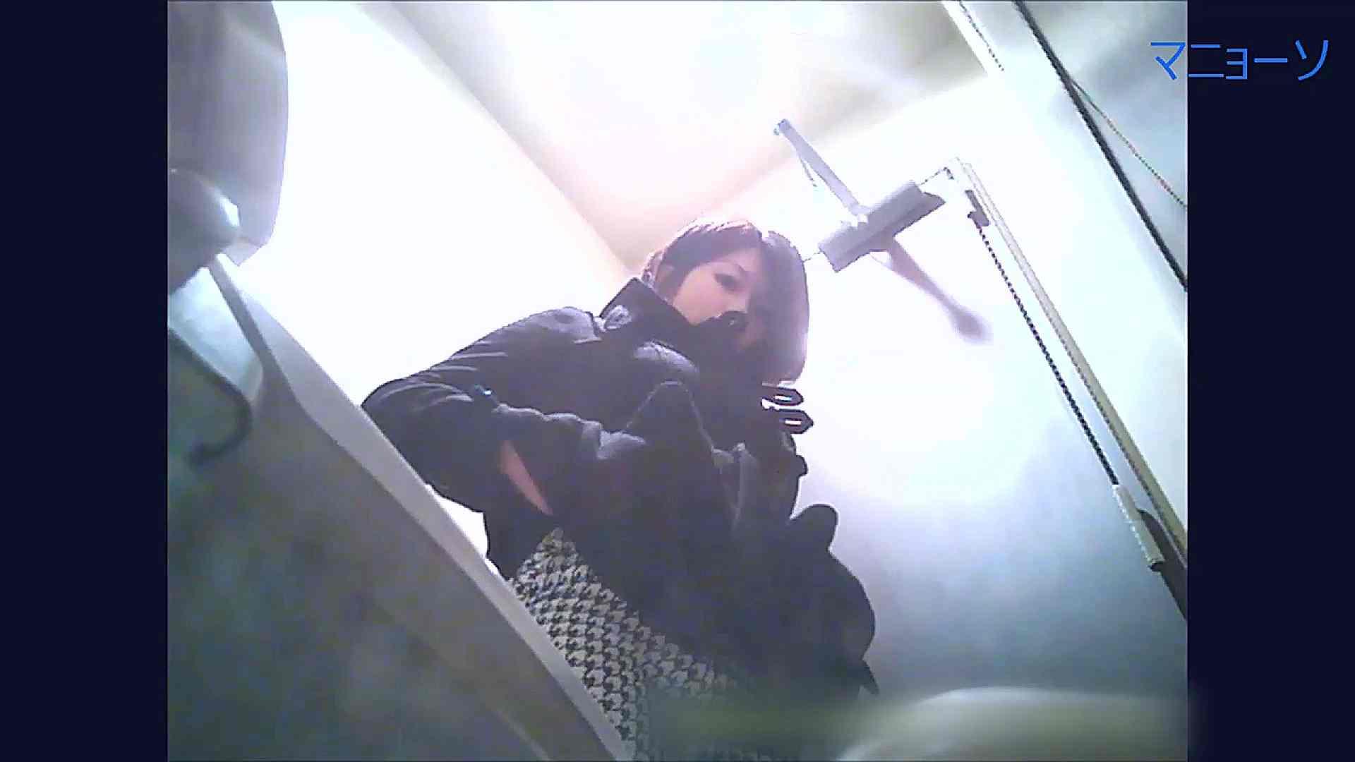 トイレでひと肌脱いでもらいました (OL編)Vol.07 丸見え アダルト動画キャプチャ 67画像 56