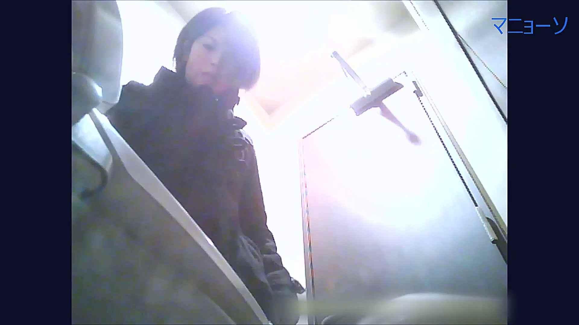 トイレでひと肌脱いでもらいました (OL編)Vol.07 洗面所 オマンコ動画キャプチャ 67画像 58