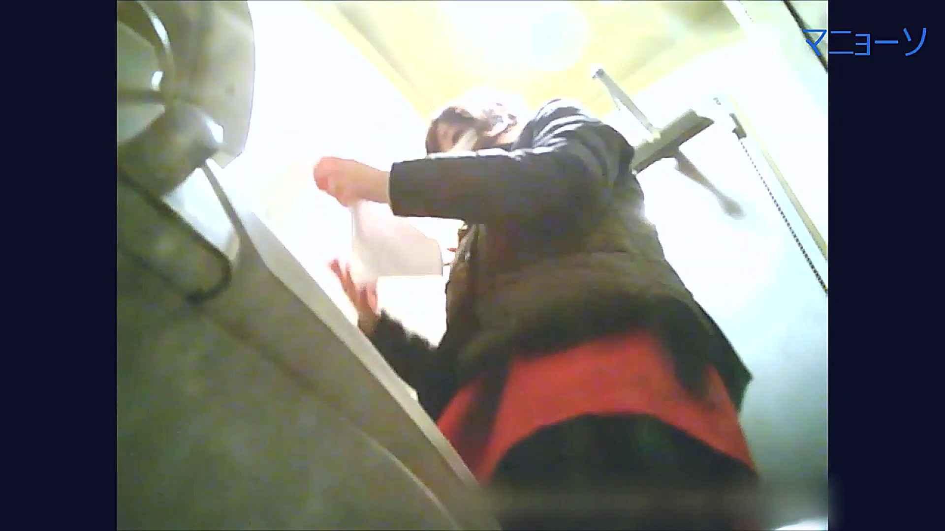 トイレでひと肌脱いでもらいました (OL編)Vol.09 トイレのぞき | 高画質  102画像 25