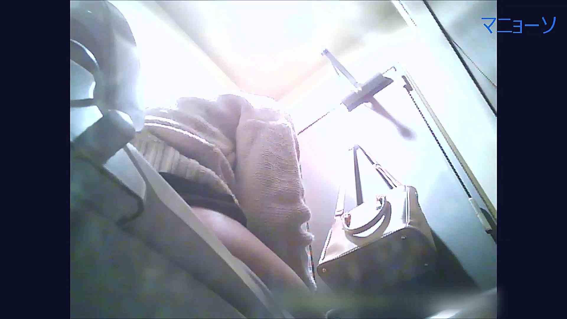 トイレでひと肌脱いでもらいました (OL編)Vol.11 肛門攻め アダルト動画キャプチャ 84画像 7