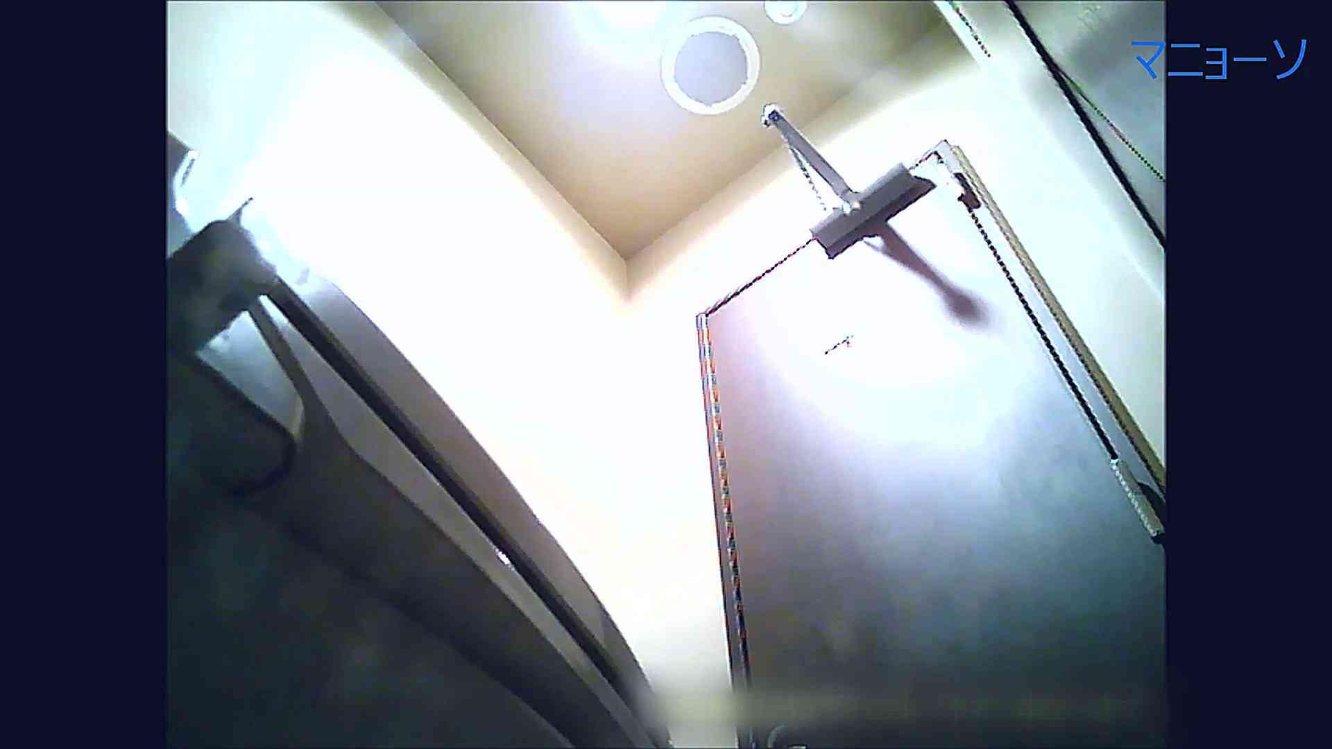 トイレでひと肌脱いでもらいました (OL編)Vol.11 肛門攻め アダルト動画キャプチャ 84画像 39