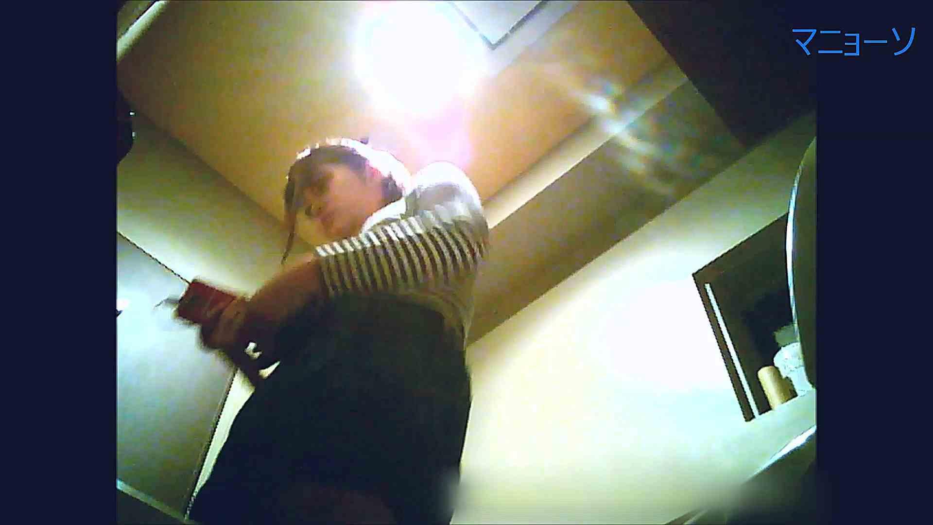 トイレでひと肌脱いでもらいました (OL編)Vol.12 盛合せ エロ無料画像 88画像 3