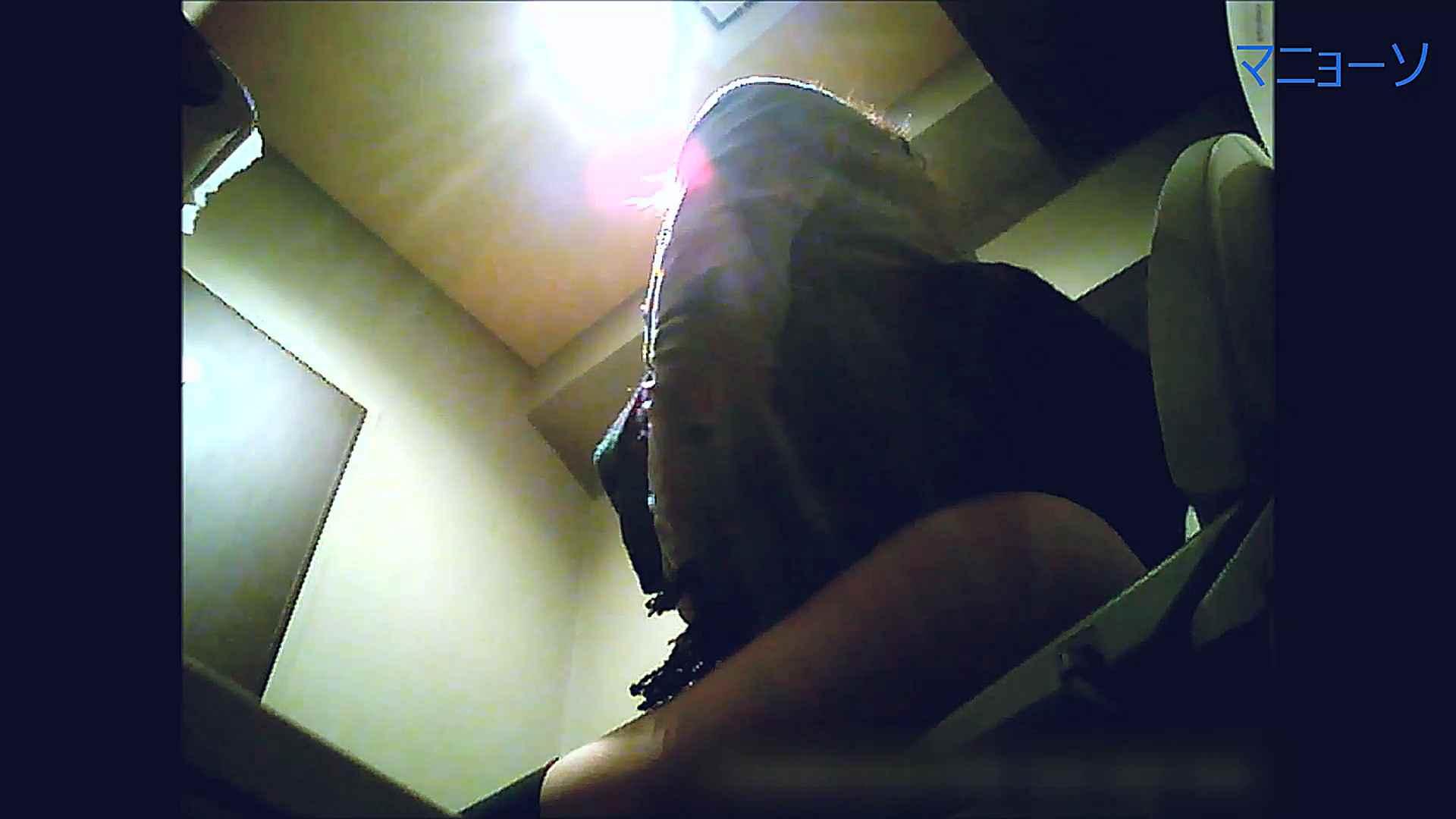トイレでひと肌脱いでもらいました (OL編)Vol.12 丸見え SEX無修正画像 88画像 8