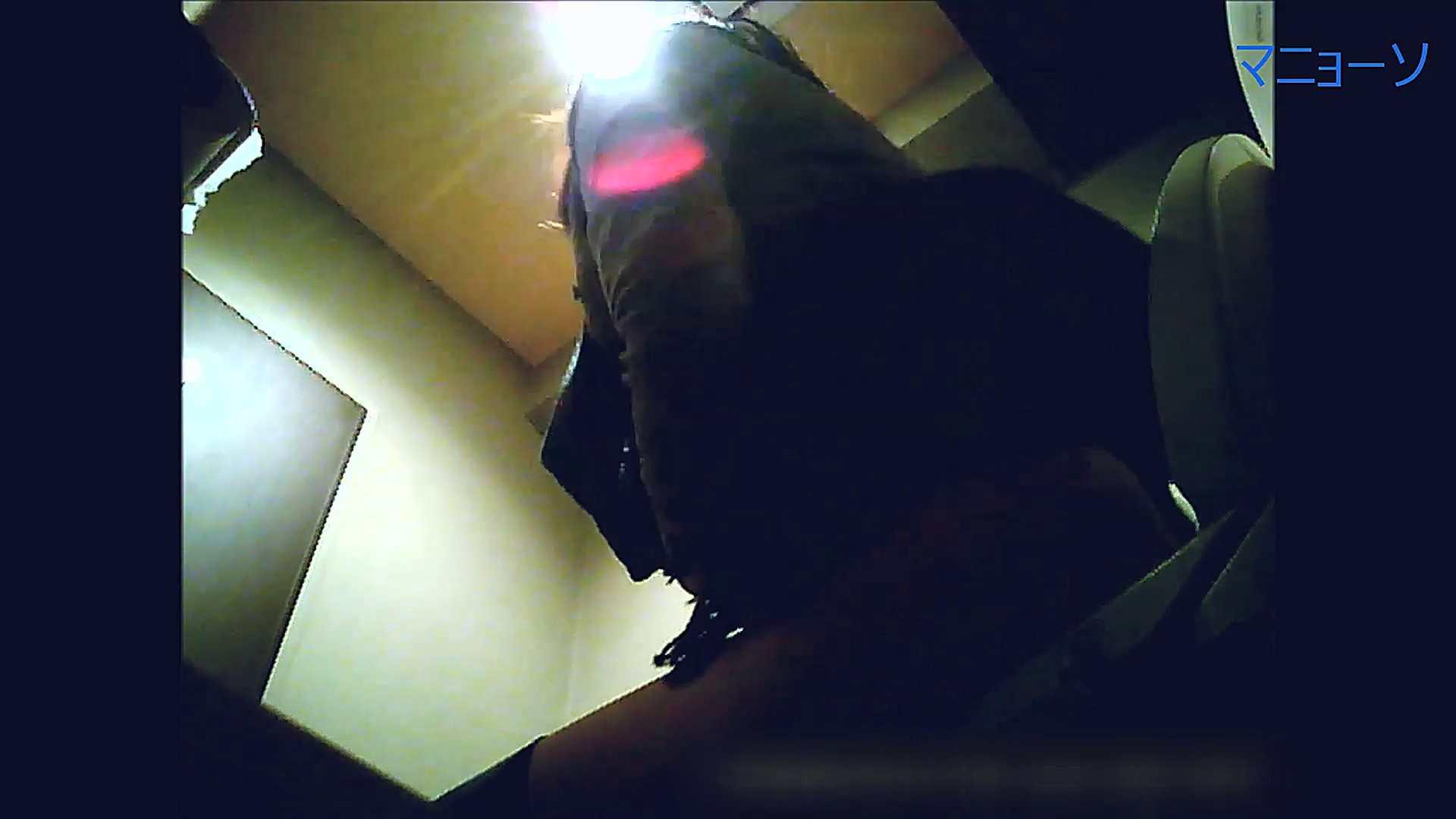 トイレでひと肌脱いでもらいました (OL編)Vol.12 盛合せ エロ無料画像 88画像 9