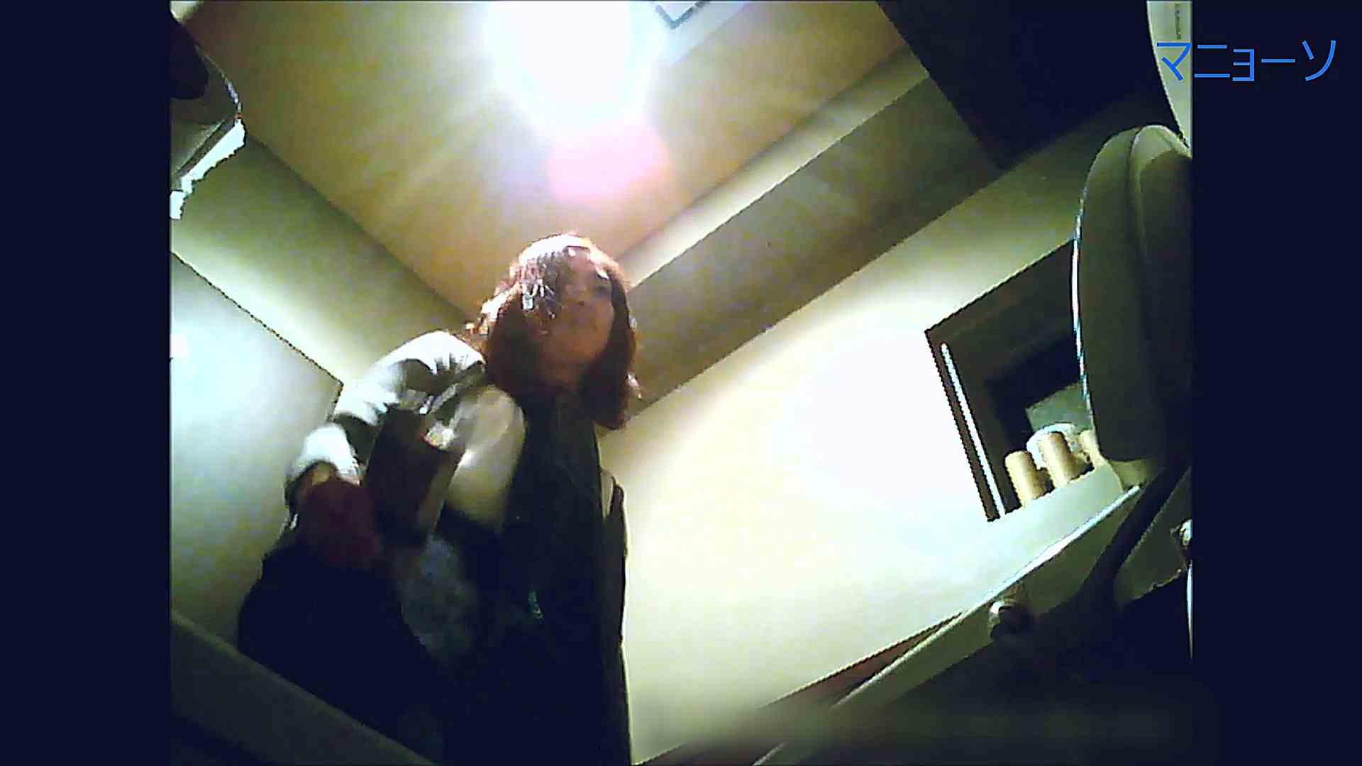 トイレでひと肌脱いでもらいました (OL編)Vol.12 盛合せ エロ無料画像 88画像 15