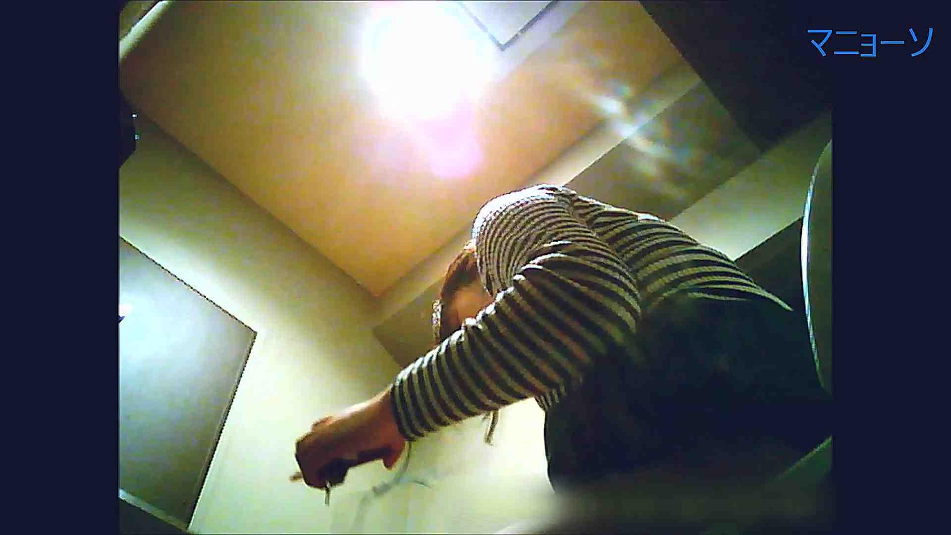 トイレでひと肌脱いでもらいました (OL編)Vol.12 ギャル攻め  88画像 30