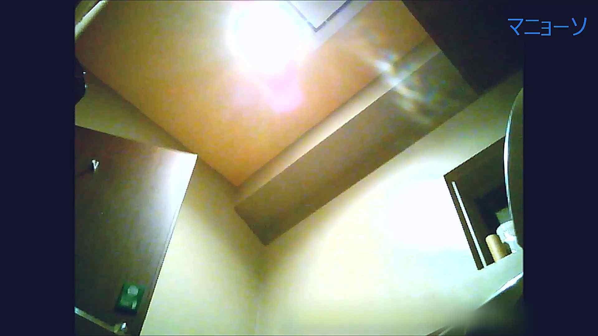 トイレでひと肌脱いでもらいました (OL編)Vol.12 ギャル攻め   高画質  88画像 43