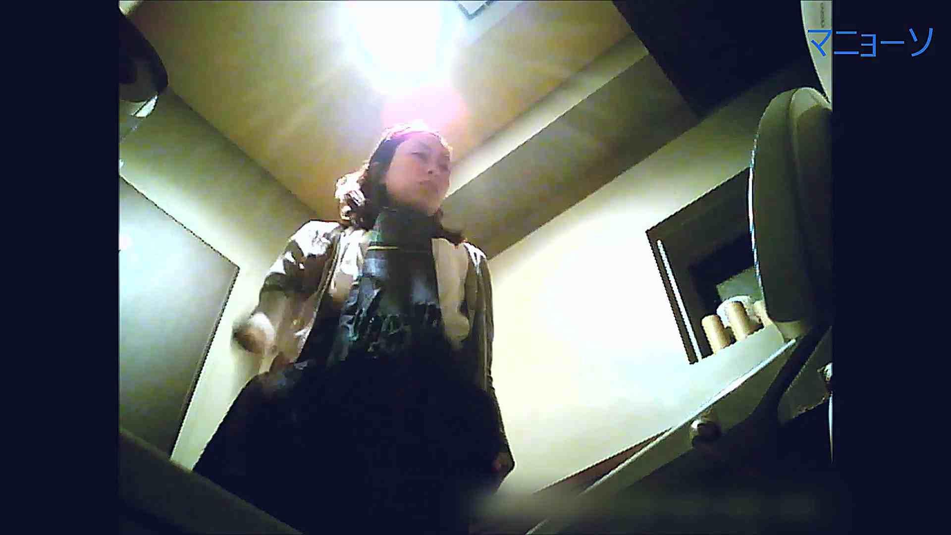 トイレでひと肌脱いでもらいました (OL編)Vol.12 ギャル攻め   高画質  88画像 85