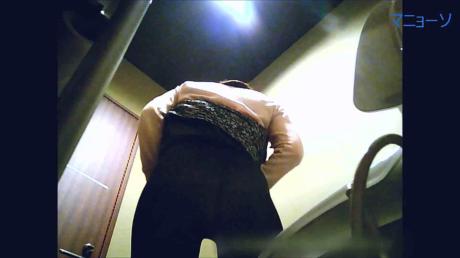 トイレでひと肌脱いでもらいました (OL編)Vol.16 ギャル攻め ワレメ無修正動画無料 93画像 9