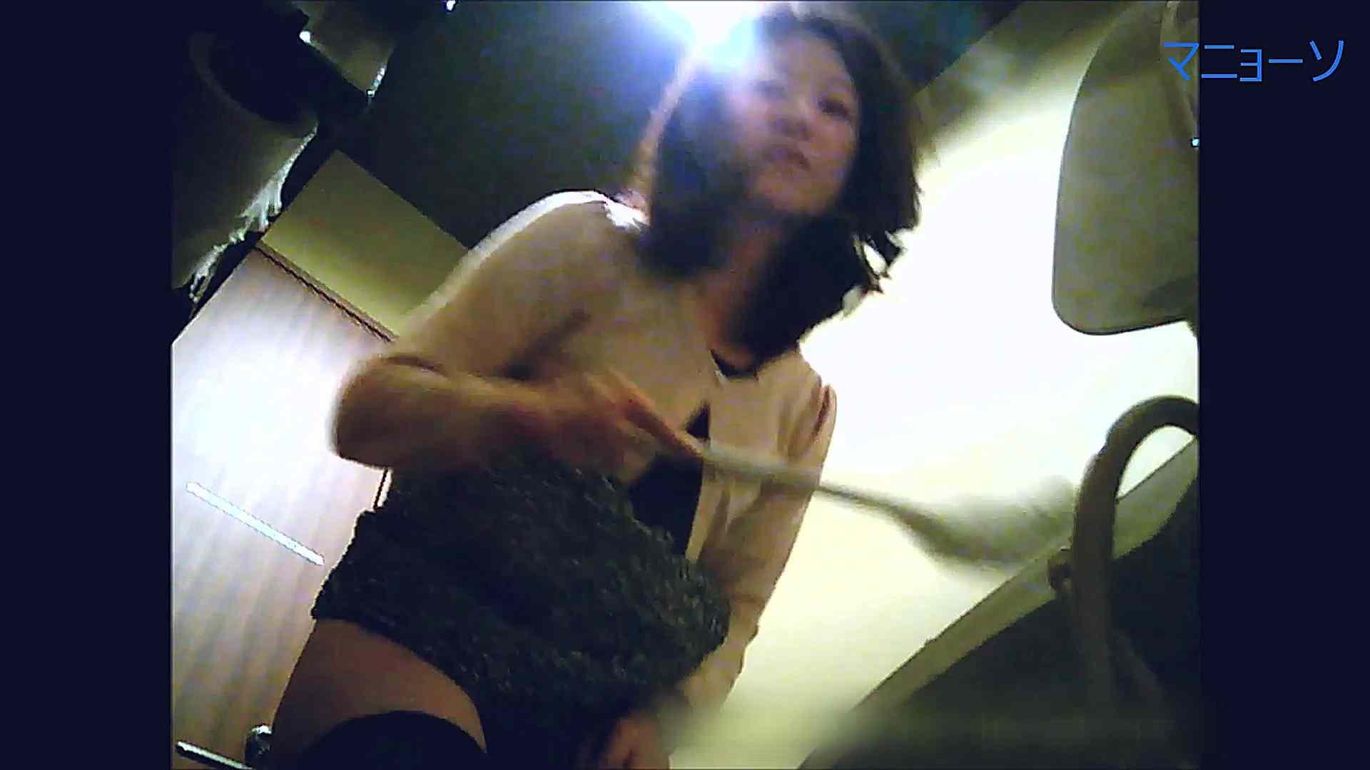 トイレでひと肌脱いでもらいました (OL編)Vol.16 ギャル攻め ワレメ無修正動画無料 93画像 16