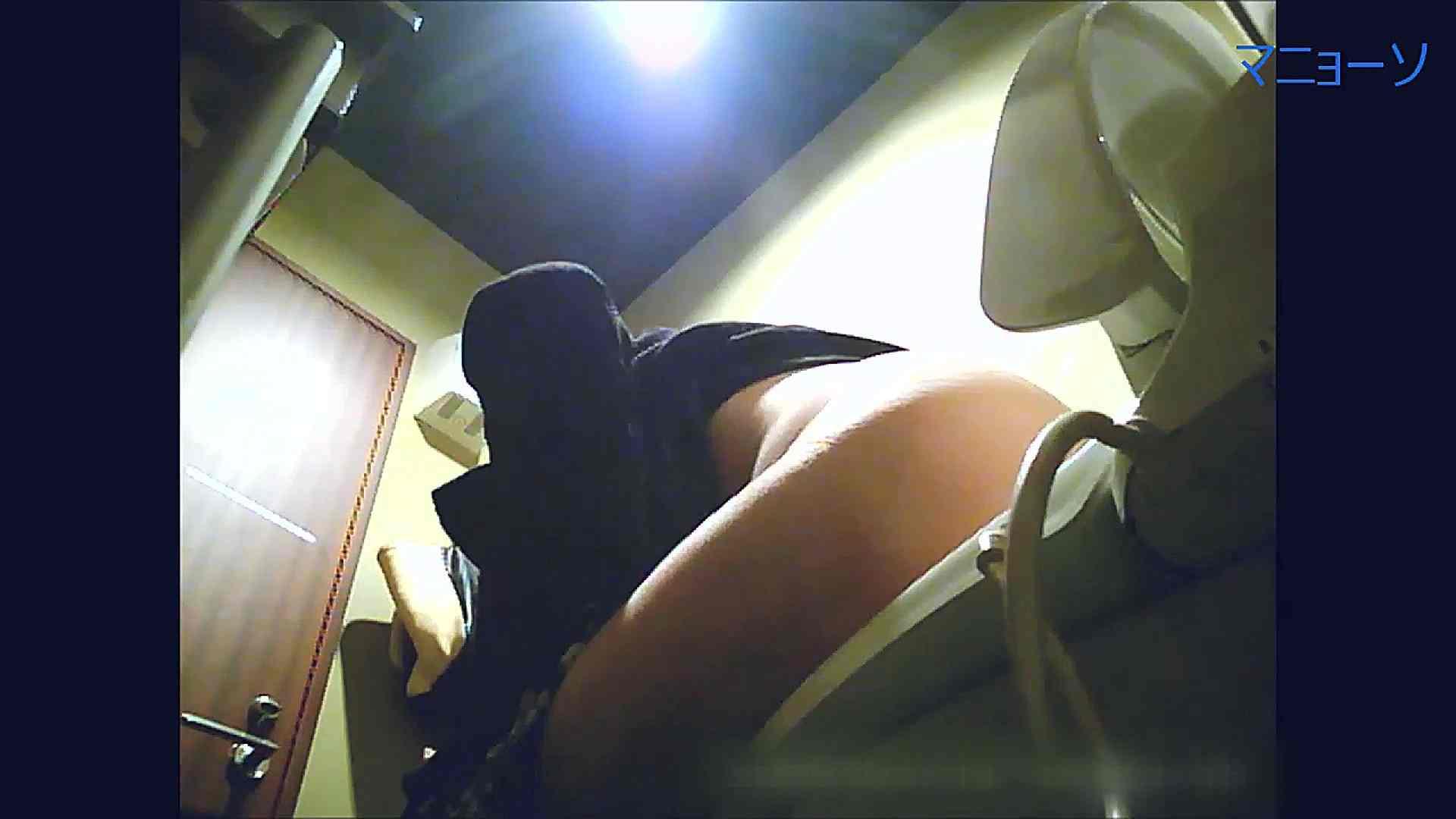トイレでひと肌脱いでもらいました (OL編)Vol.16 洗面所 | 高画質  93画像 29