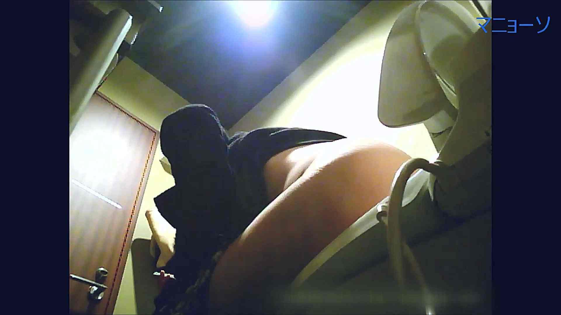 トイレでひと肌脱いでもらいました (OL編)Vol.16 洗面所  93画像 42