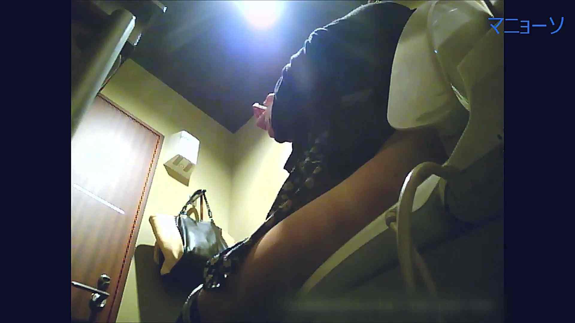 トイレでひと肌脱いでもらいました (OL編)Vol.16 トイレのぞき われめAV動画紹介 93画像 55