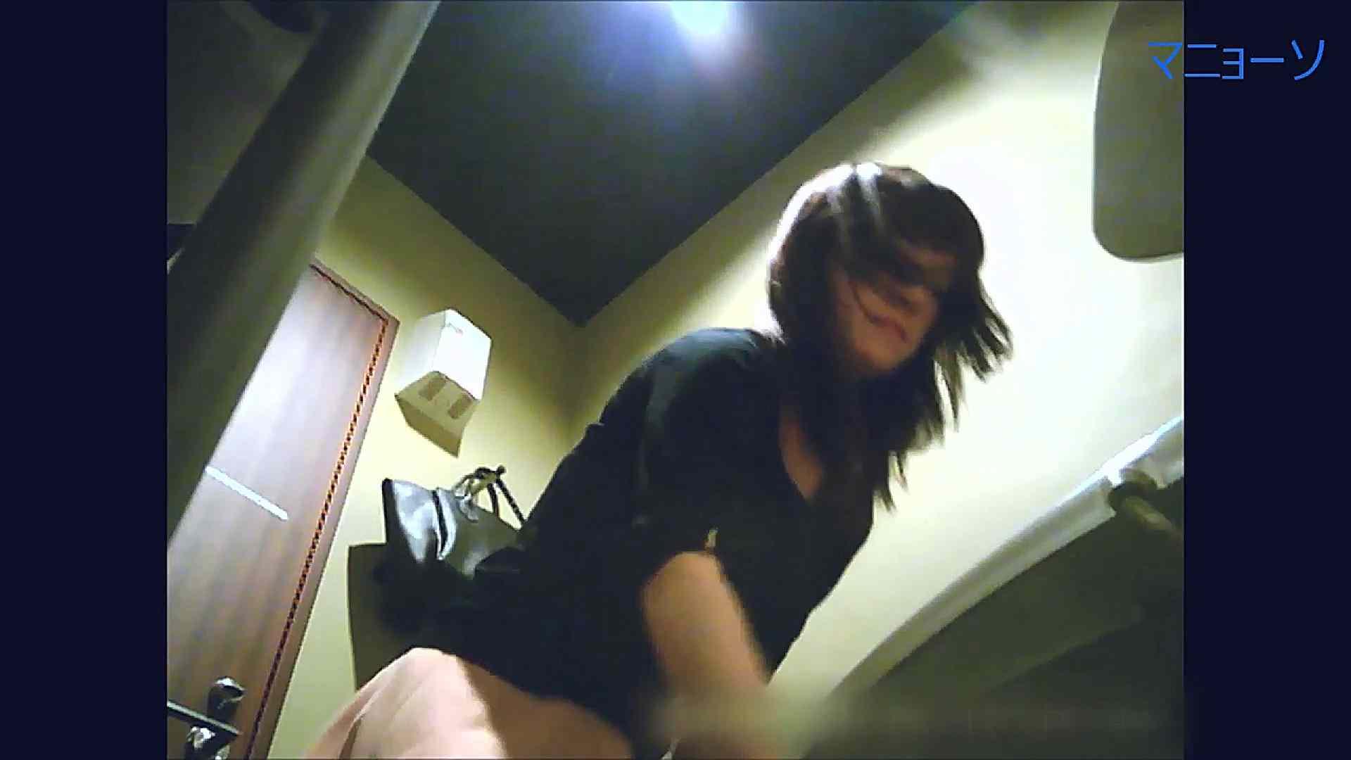 トイレでひと肌脱いでもらいました (OL編)Vol.16 ギャル攻め ワレメ無修正動画無料 93画像 93