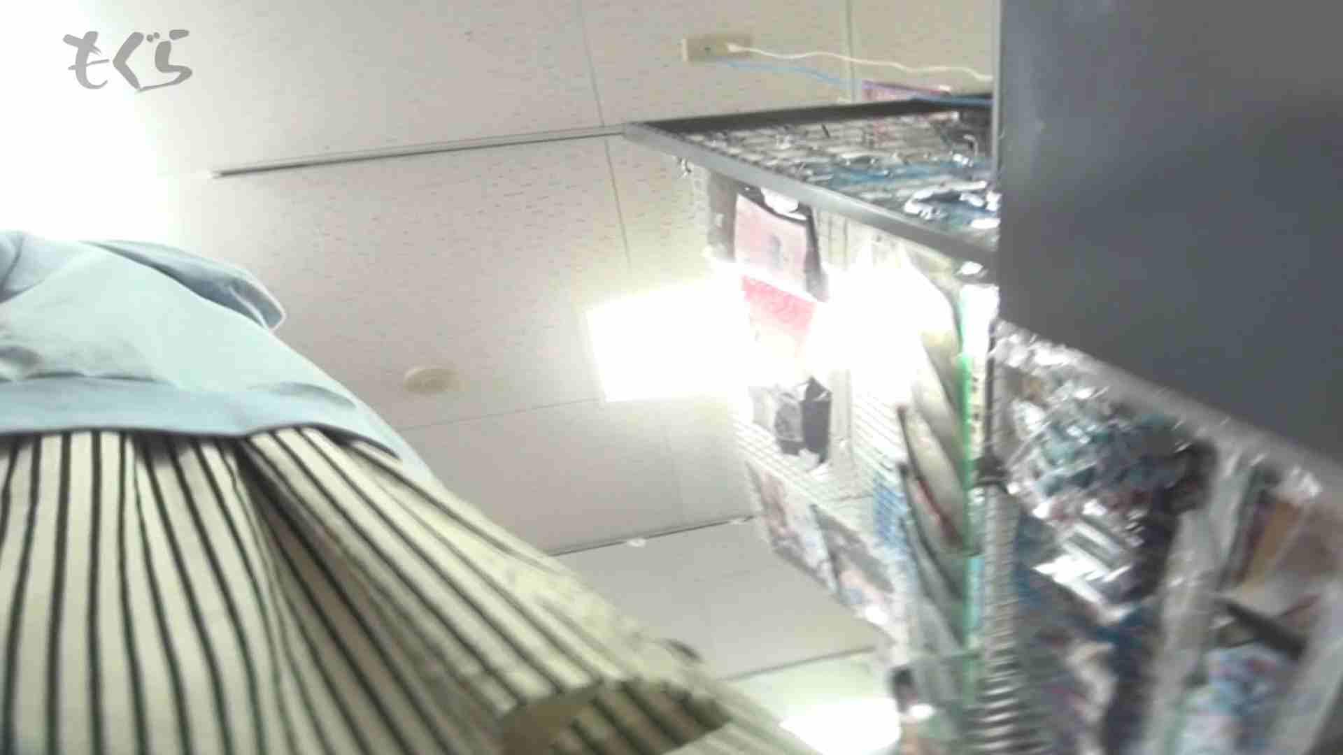 隣からNo19 清楚系ミニスカの中のむっちりとした太もも!! 丸見え アダルト動画キャプチャ 112画像 57