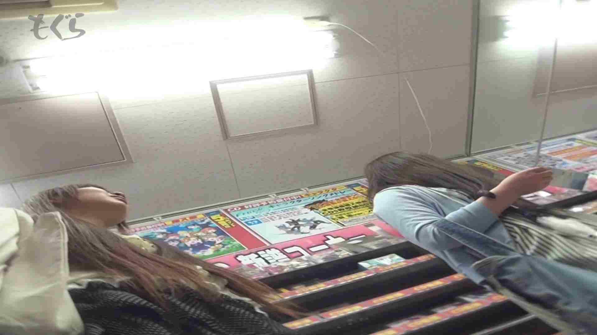 隣からNo19 清楚系ミニスカの中のむっちりとした太もも!! むっちり ワレメ無修正動画無料 112画像 101
