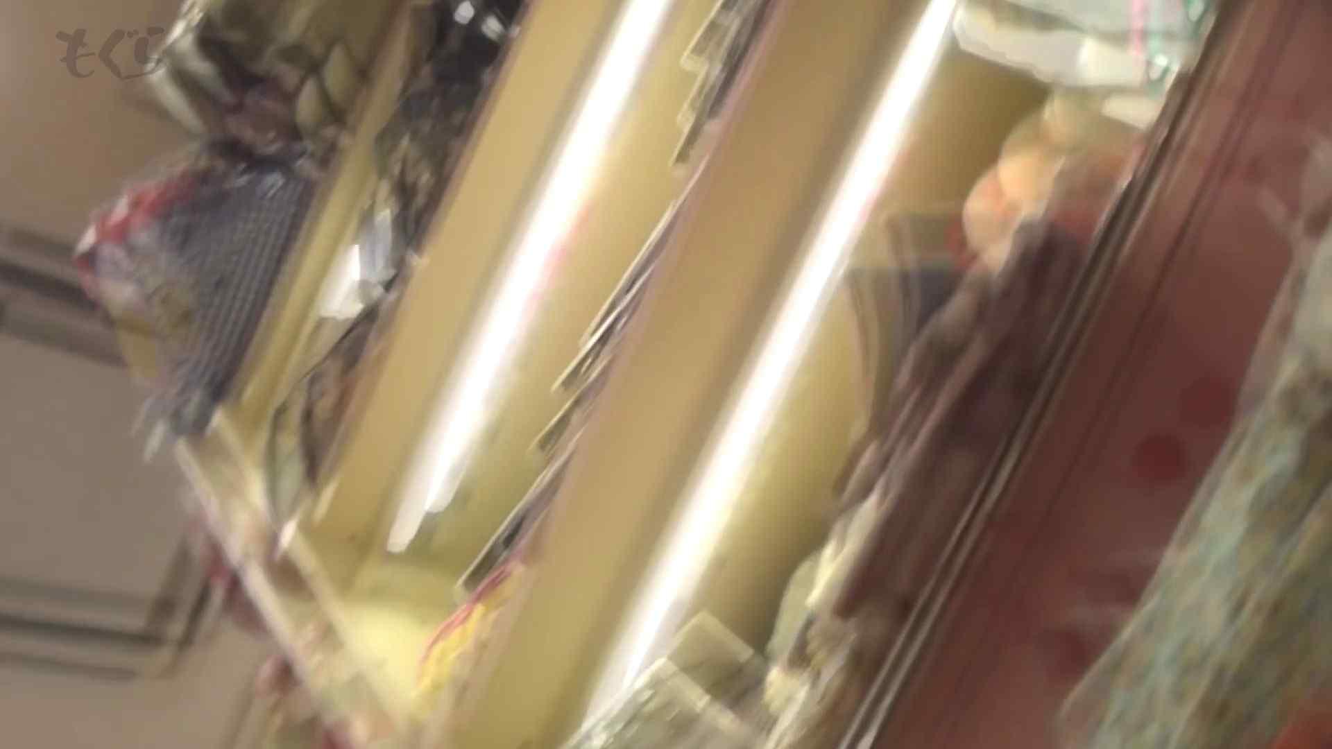 隣から【期間限定品】No.12 黒髪真面目系な彼女を下から・・・。 高画質  77画像 66