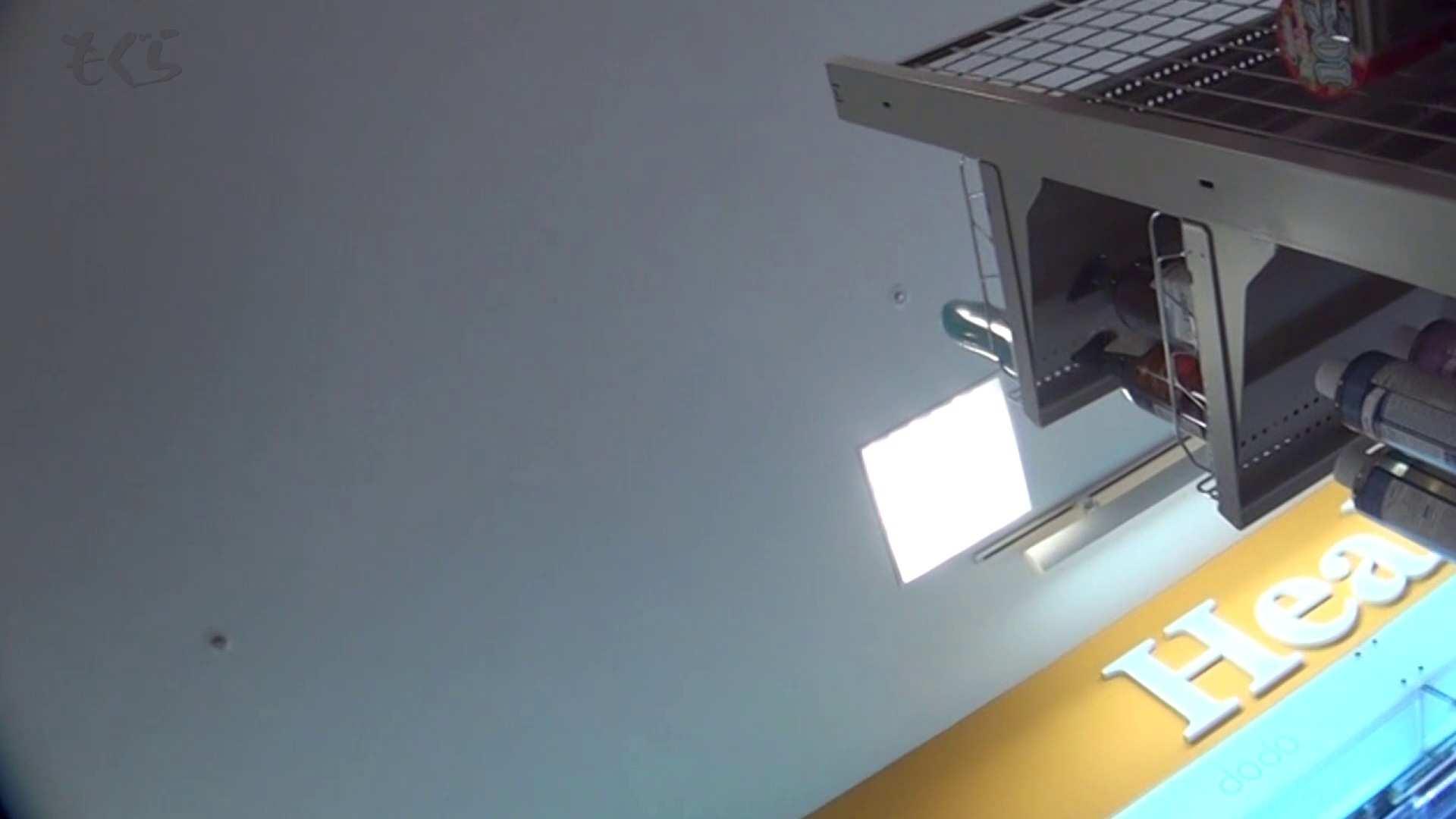 オマンコ丸見え:隣から【期間限定品】No.13 かわいい系3人GET!!:怪盗ジョーカー