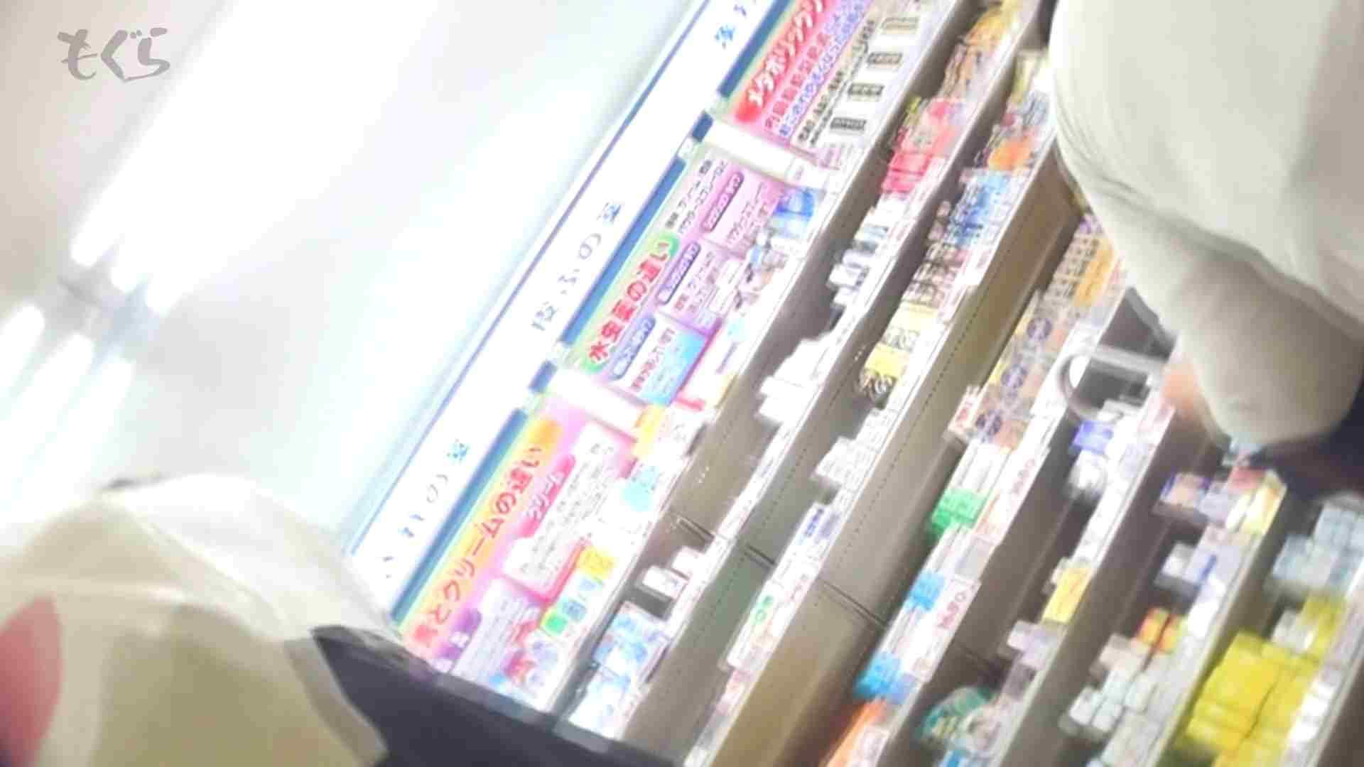 オマンコ丸見え:隣から【期間限定品】No.17 柄パン頂きです。:怪盗ジョーカー