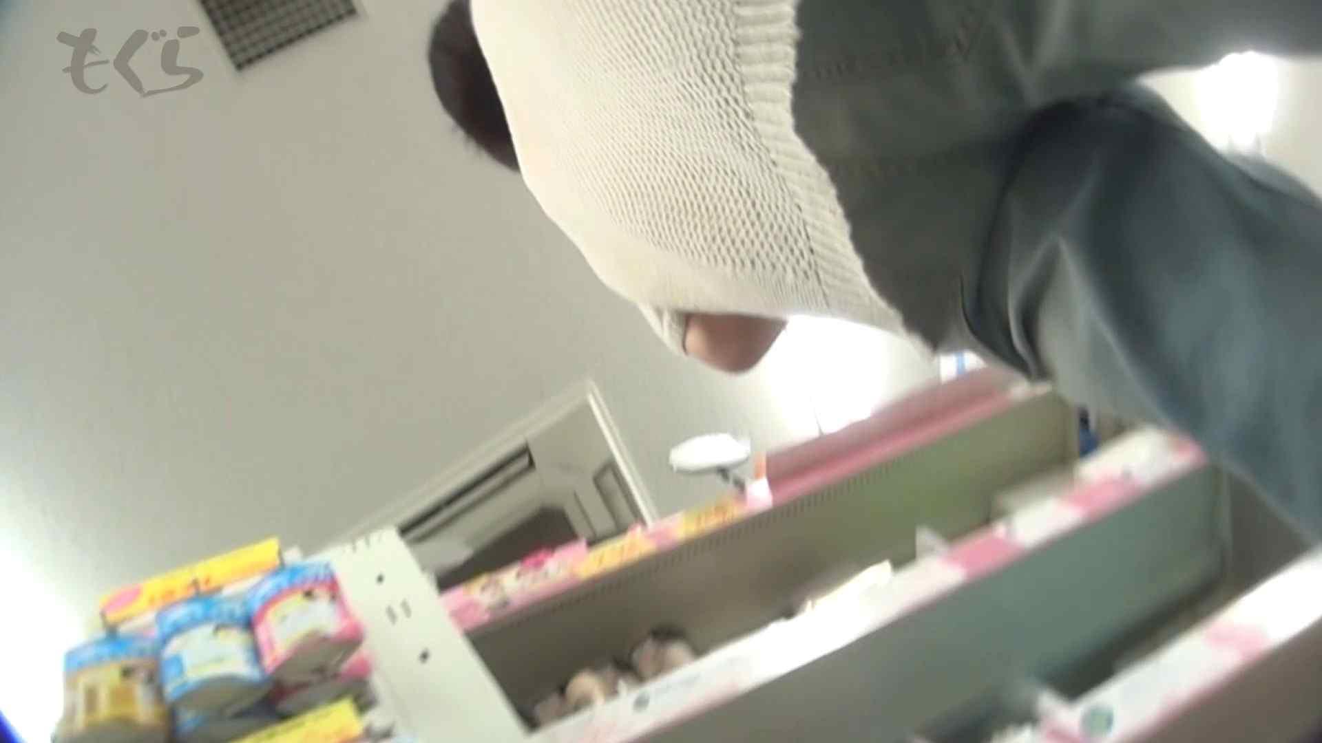 隣からNo31 白のワンピと水色のワンピ!! 高画質 オマンコ動画キャプチャ 72画像 24