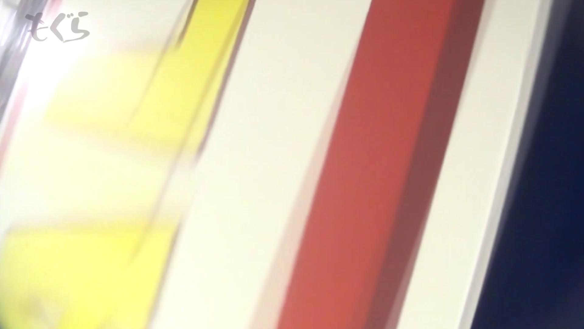隣からNo33 夏ですっ!!青の涼しげ縦じまワンピ 盛合せ | パンチラ  67画像 7