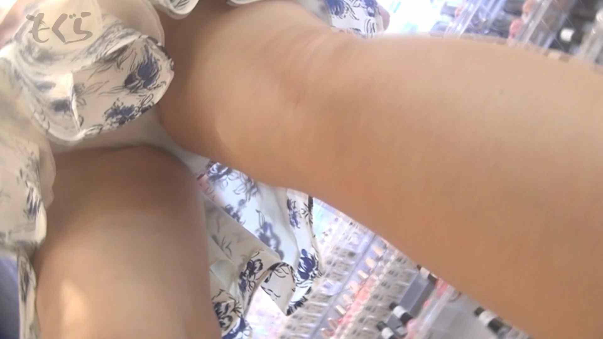 隣からNo33 夏ですっ!!青の涼しげ縦じまワンピ お姉さん攻略 オメコ動画キャプチャ 67画像 16