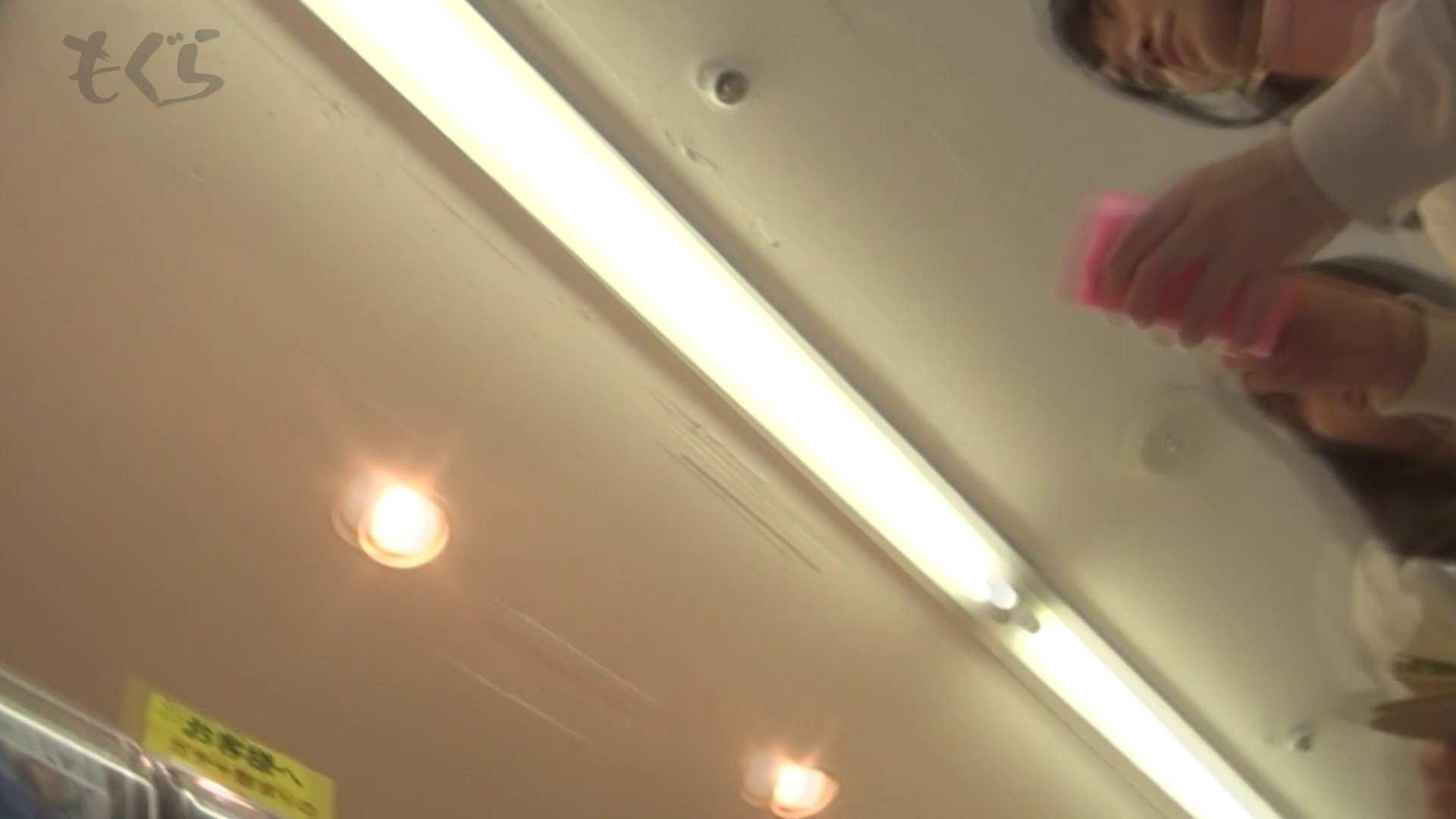 オマンコ丸見え:隣からNo34 出演者多数!!パンチラ天国です。:怪盗ジョーカー