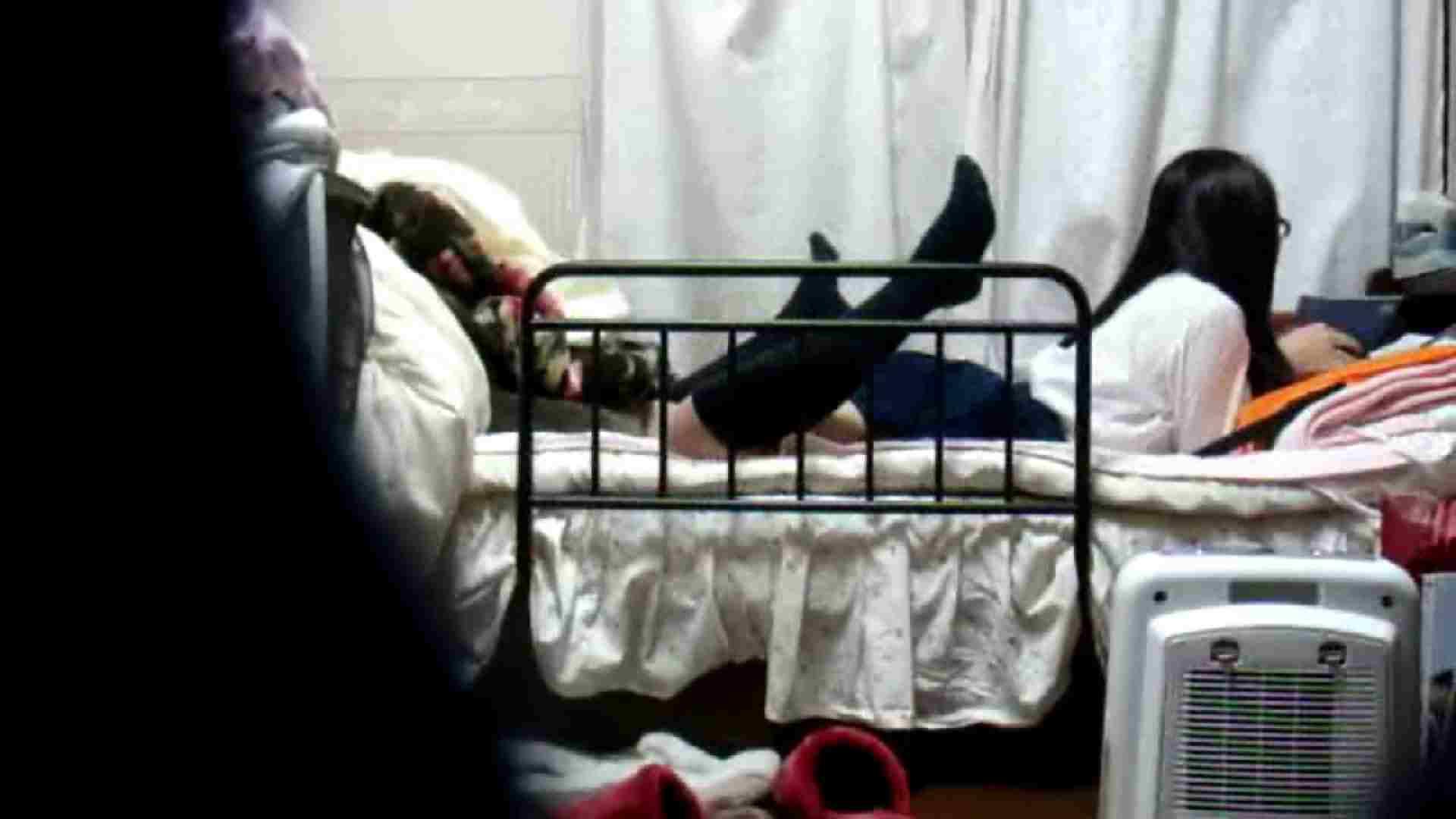 vol.4 まどかの帰宅後の部屋、ベッドで何かが始まります。 民家 SEX無修正画像 100画像 30