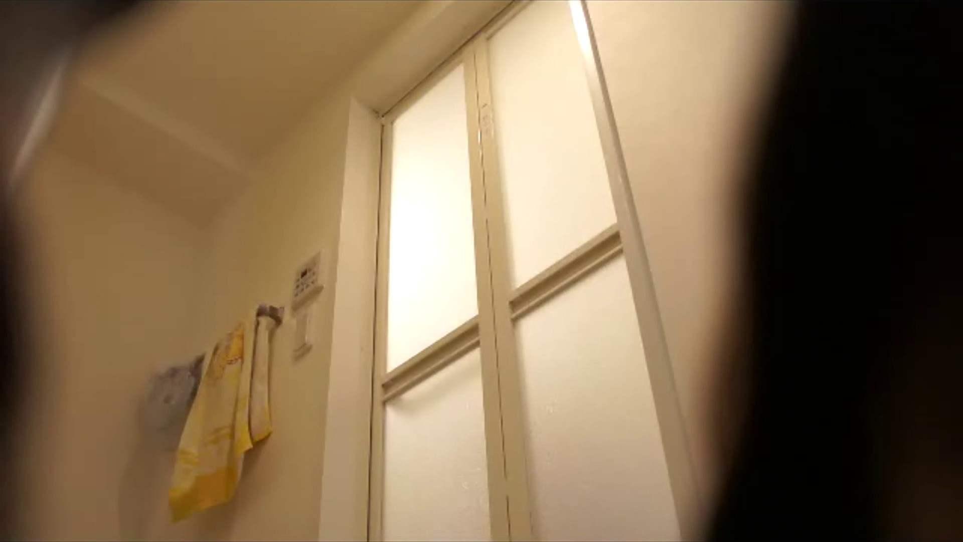 vol.16 レイカ入浴。今日は生理中のようです。 民家 エロ無料画像 64画像 22