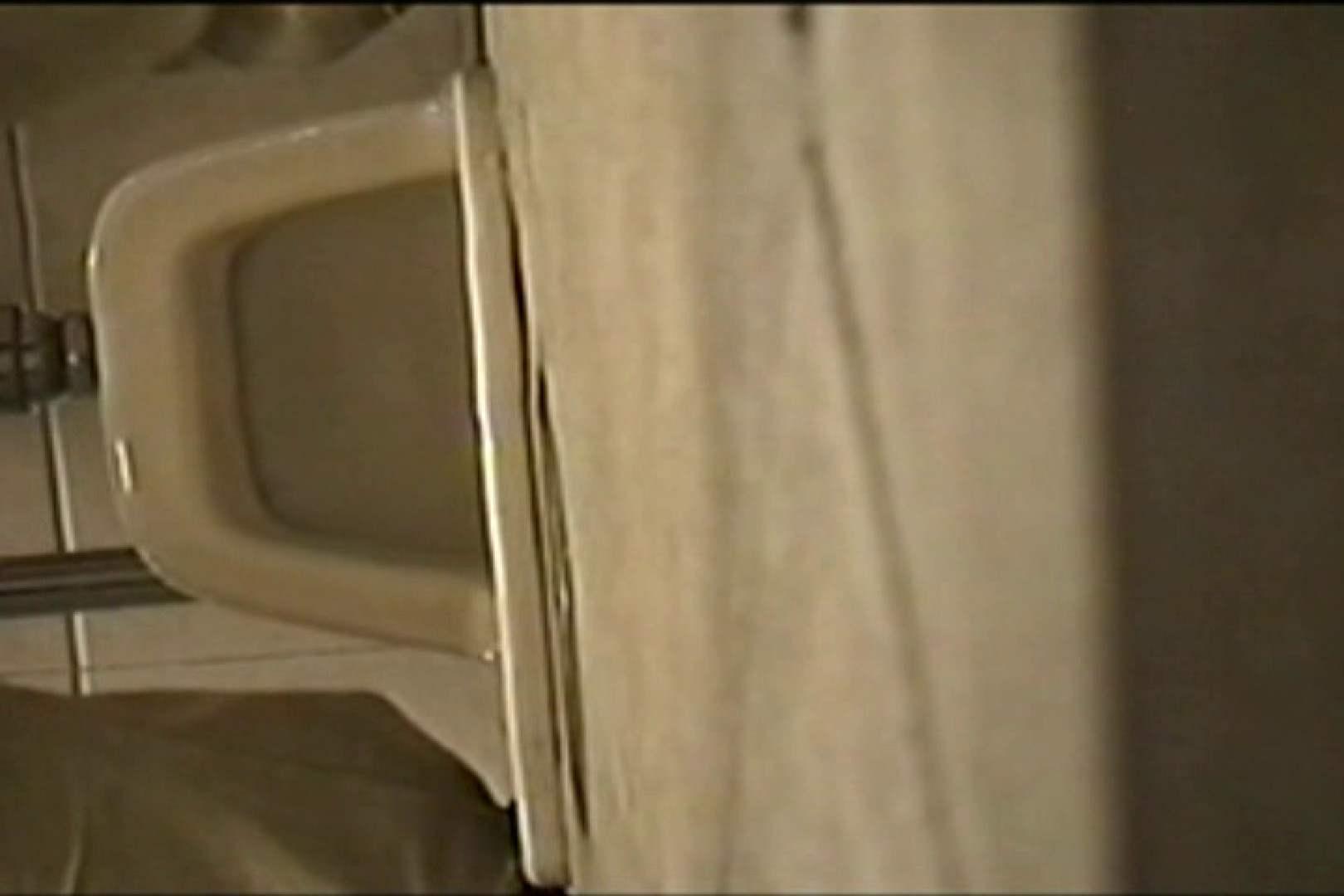 まめぞうDVD完全版VOL.5 ギャル攻め | 洗面所  87画像 61